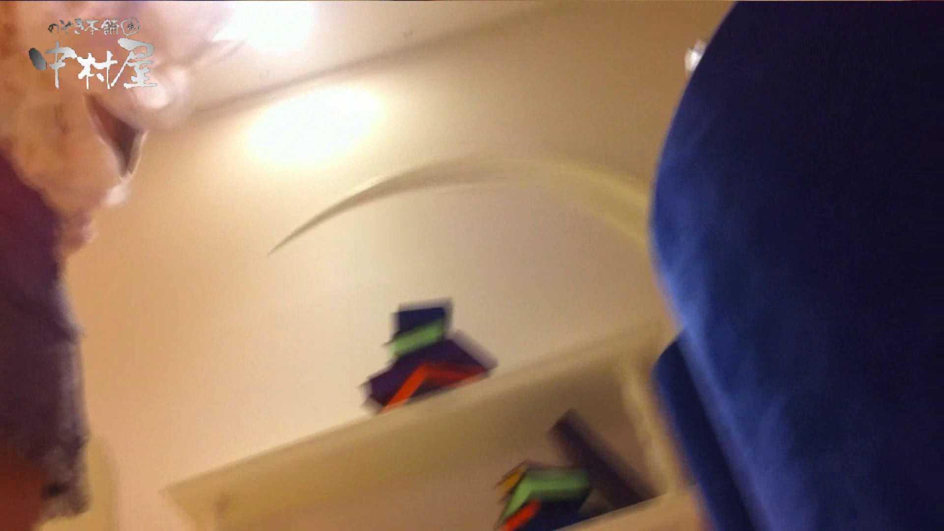vol.42 美人アパレル胸チラ&パンチラ パンチラね~ちゃん、ジャスコの前♪ チラ オマンコ無修正動画無料 82画像 81