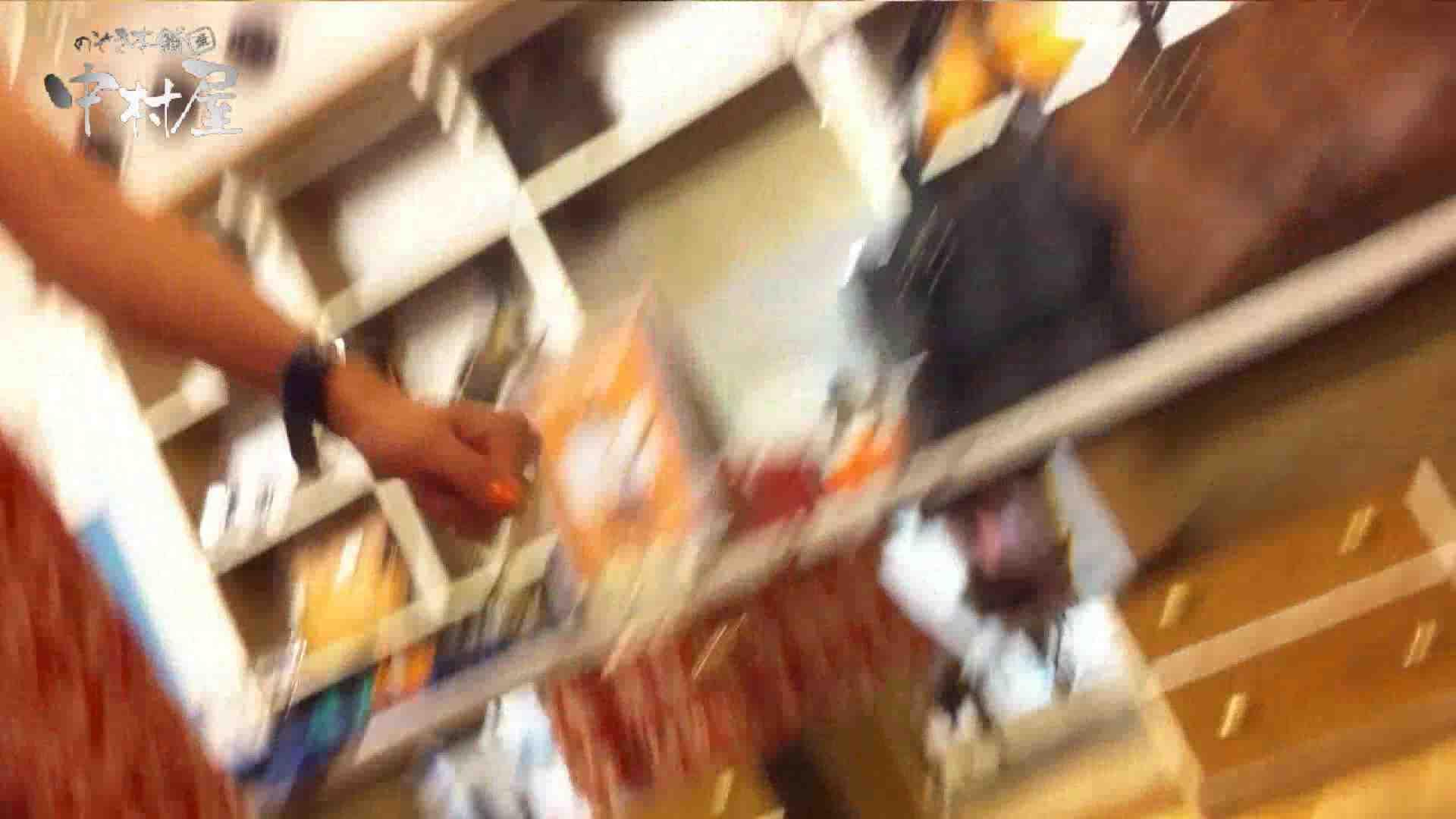 vol.43 可愛いカリスマ店員限定‼胸チラ&パンチラ 美脚おねーさんの胸元ゲット! エロティックなOL AV無料動画キャプチャ 86画像 2