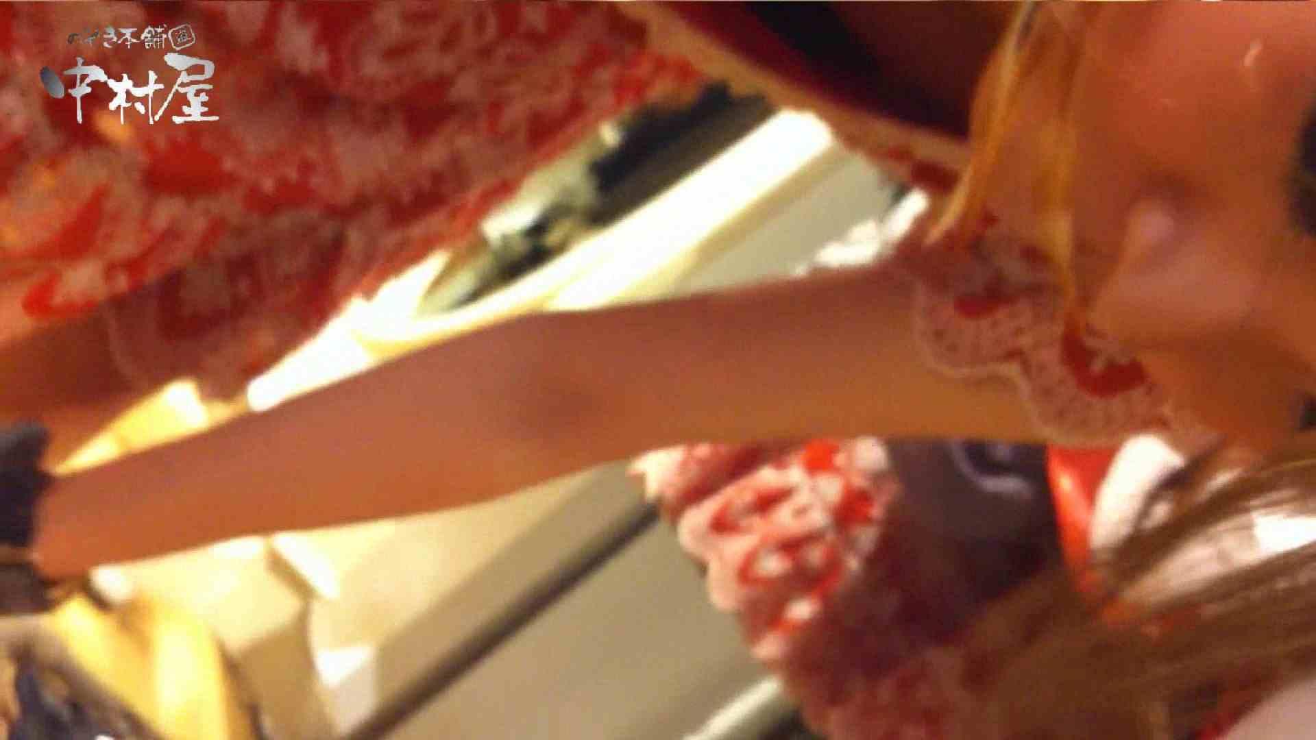 vol.43 可愛いカリスマ店員限定‼胸チラ&パンチラ 美脚おねーさんの胸元ゲット! おまんこ無修正 おめこ無修正動画無料 86画像 10