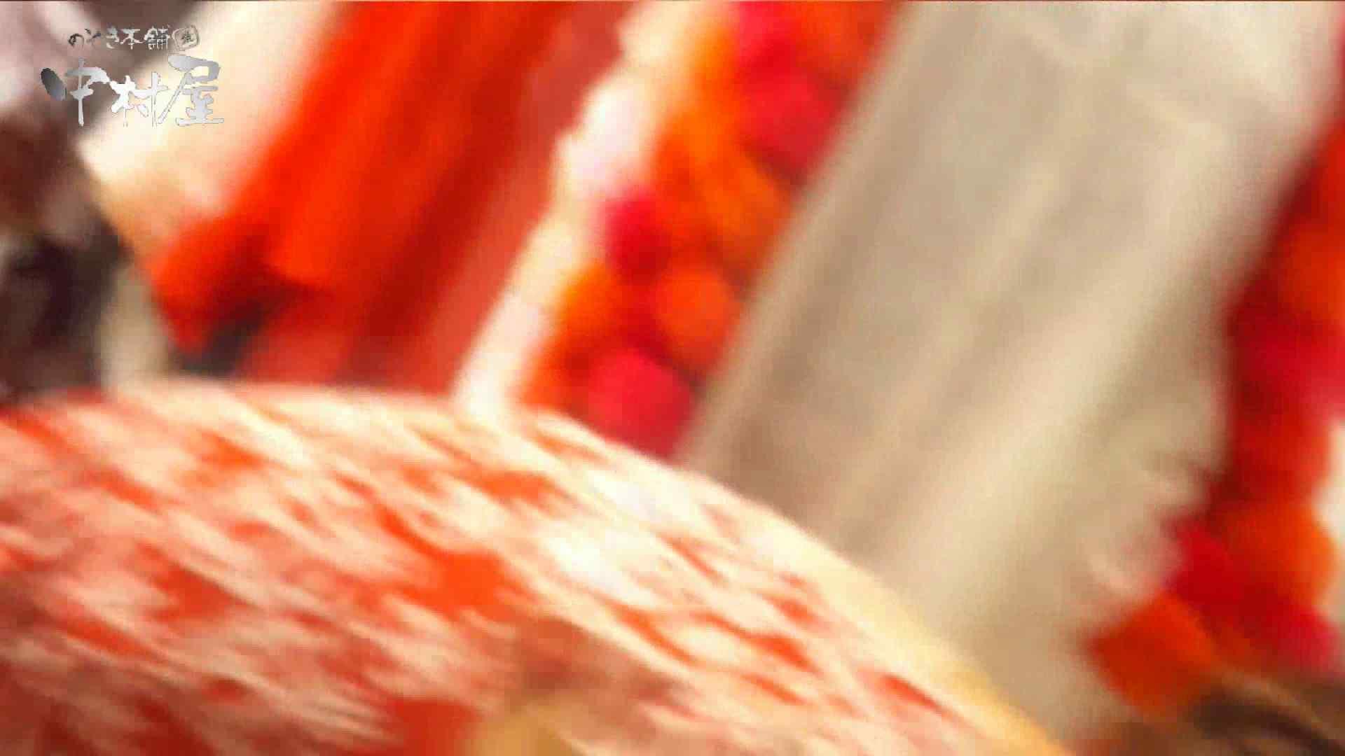 vol.43 可愛いカリスマ店員限定‼胸チラ&パンチラ 美脚おねーさんの胸元ゲット! 胸チラ オメコ無修正動画無料 86画像 11