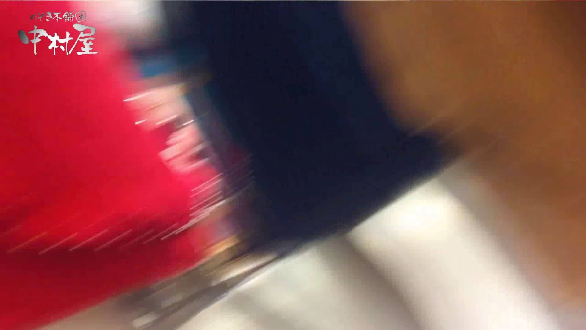 vol.43 可愛いカリスマ店員限定‼胸チラ&パンチラ 美脚おねーさんの胸元ゲット! エロティックなOL AV無料動画キャプチャ 86画像 14