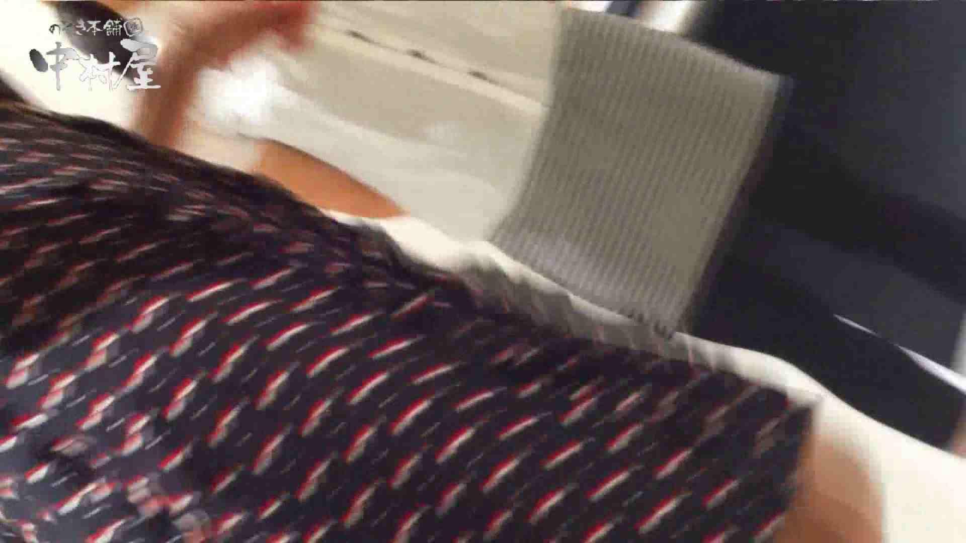 vol.43 可愛いカリスマ店員限定‼胸チラ&パンチラ 美脚おねーさんの胸元ゲット! エロティックなOL AV無料動画キャプチャ 86画像 20
