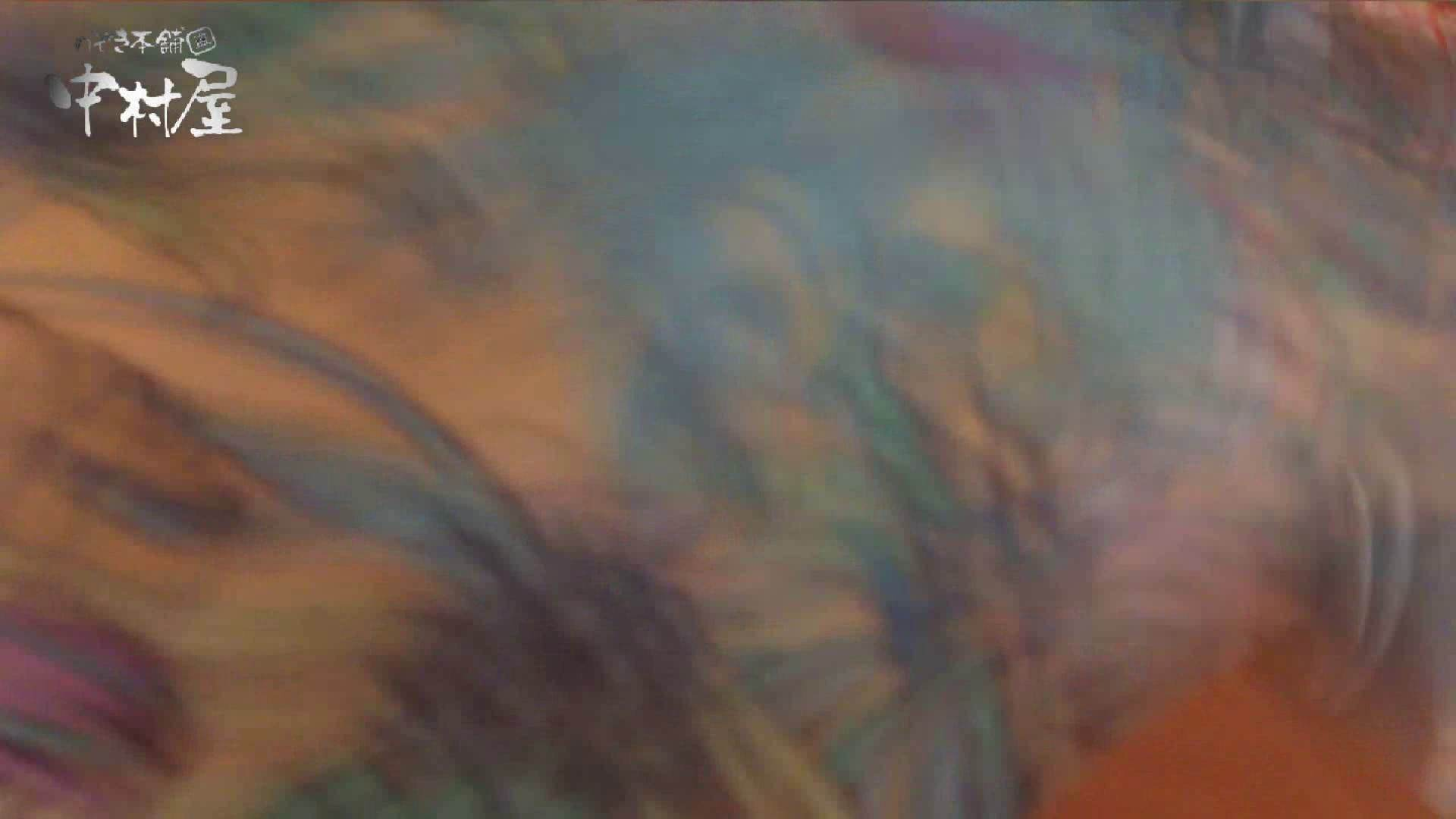 vol.43 可愛いカリスマ店員限定‼胸チラ&パンチラ 美脚おねーさんの胸元ゲット! パンチラのぞき セックス無修正動画無料 86画像 45