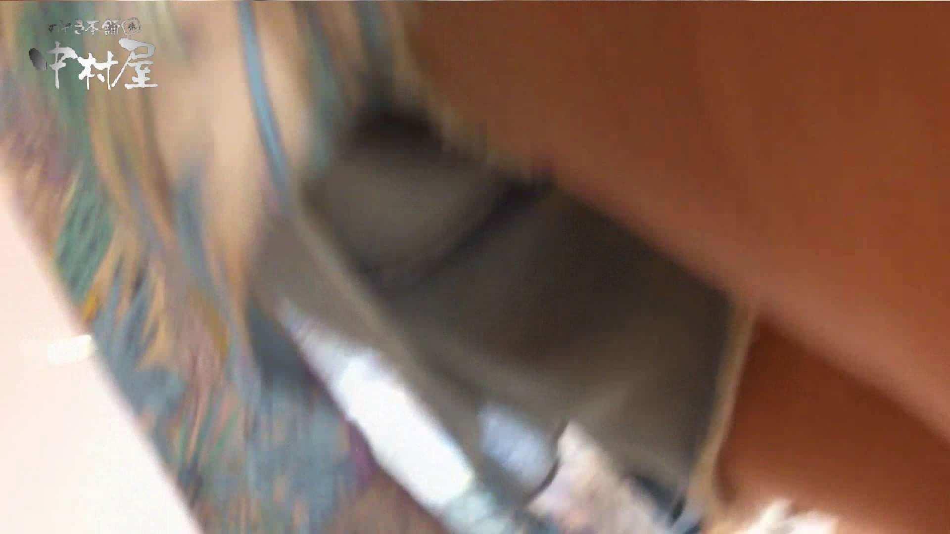 vol.43 可愛いカリスマ店員限定‼胸チラ&パンチラ 美脚おねーさんの胸元ゲット! チラ  86画像 54