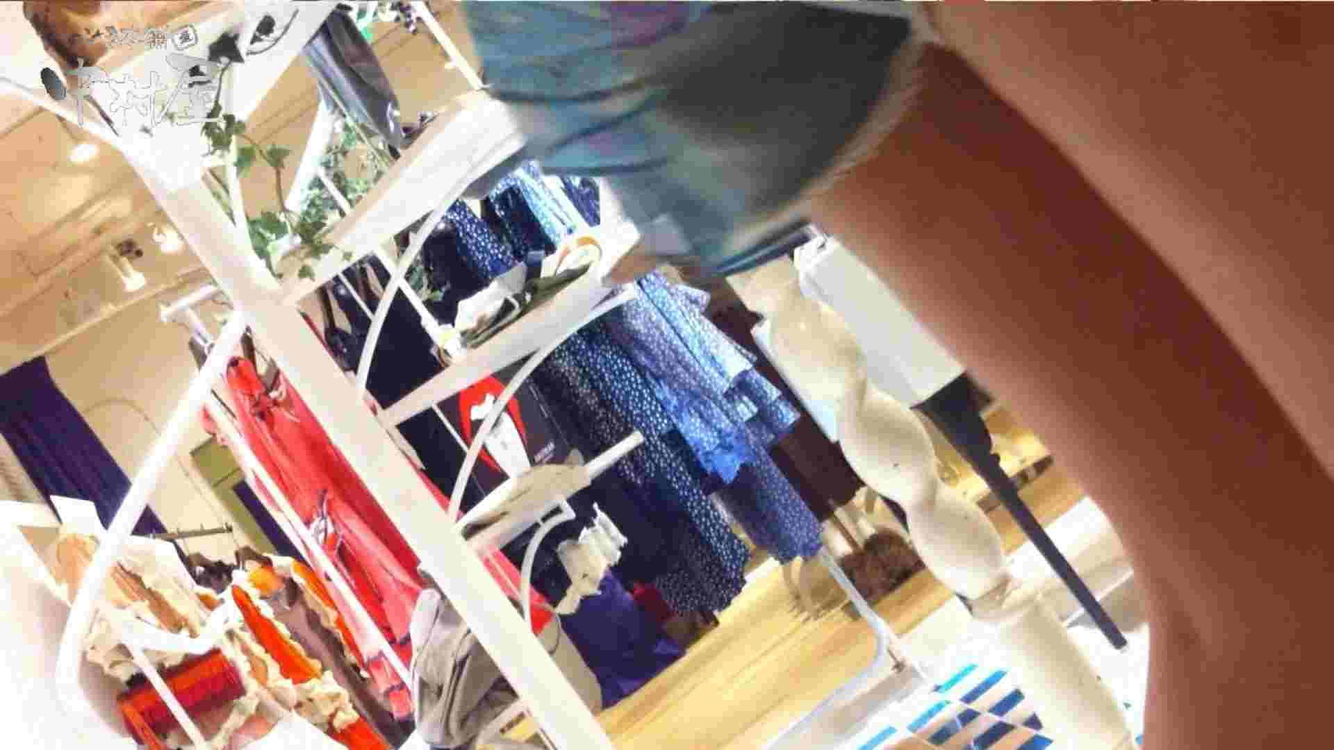 vol.43 可愛いカリスマ店員限定‼胸チラ&パンチラ 美脚おねーさんの胸元ゲット! おまんこ無修正 おめこ無修正動画無料 86画像 58