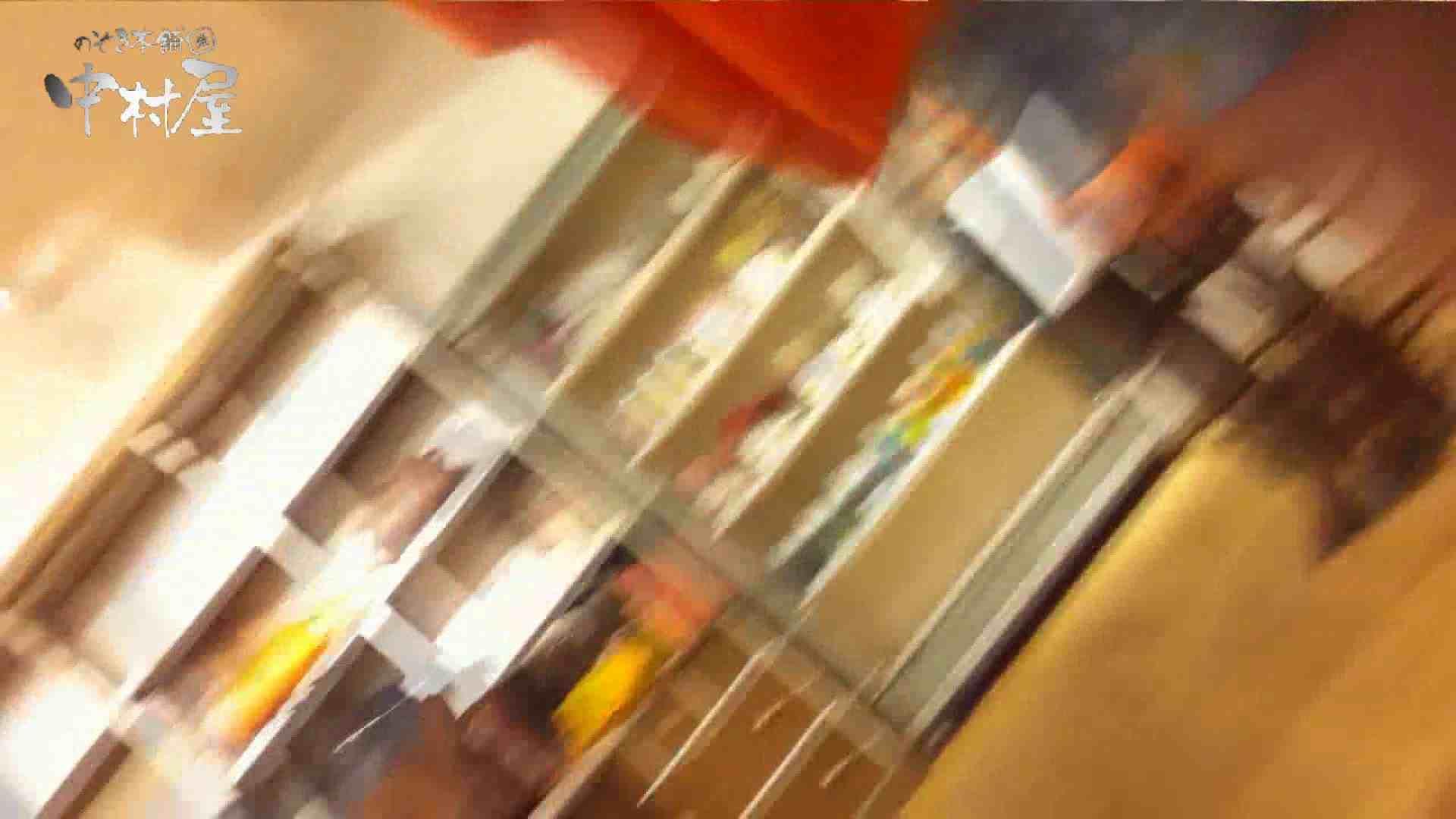 vol.43 可愛いカリスマ店員限定‼胸チラ&パンチラ 美脚おねーさんの胸元ゲット! おまんこ無修正 おめこ無修正動画無料 86画像 64