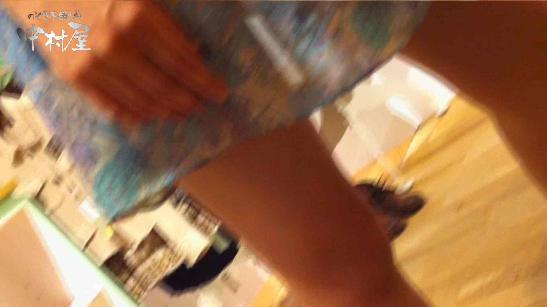 vol.43 可愛いカリスマ店員限定‼胸チラ&パンチラ 美脚おねーさんの胸元ゲット! エロティックなOL AV無料動画キャプチャ 86画像 68
