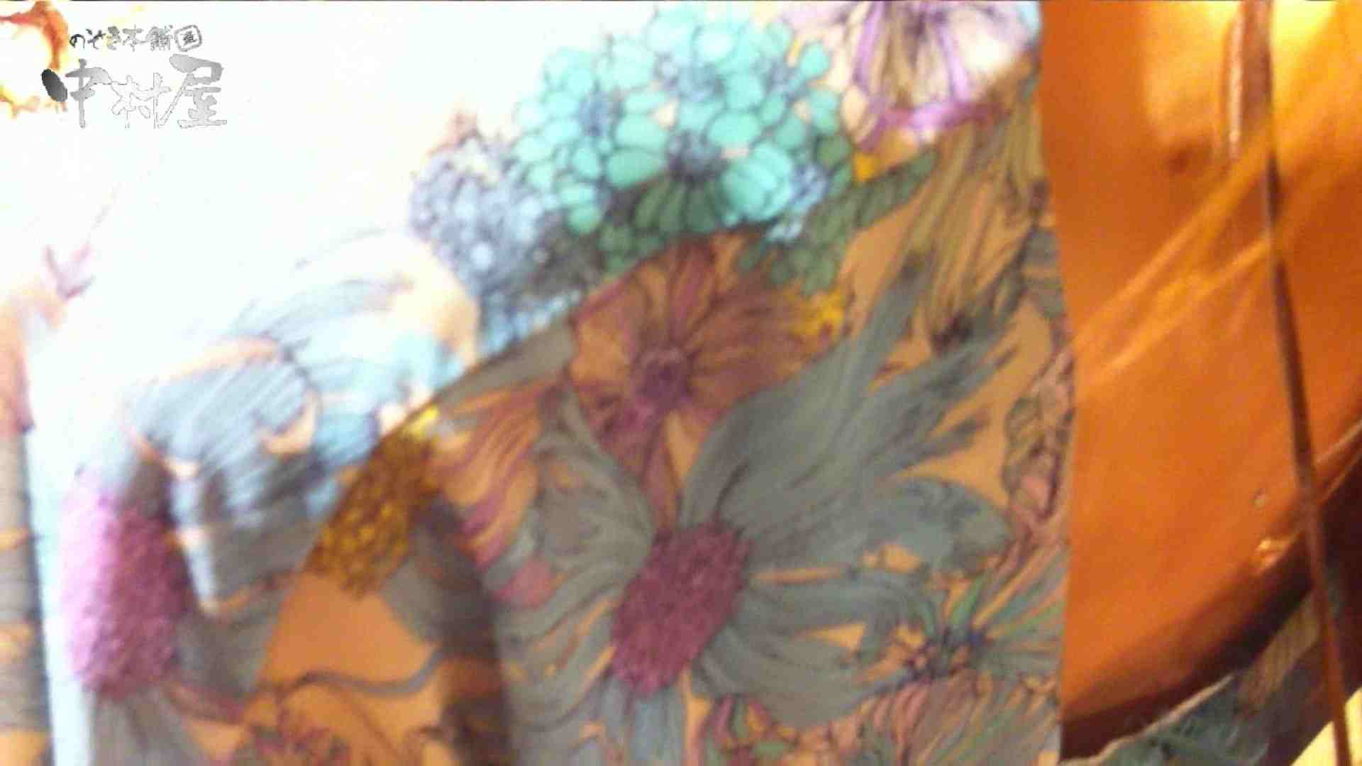 vol.43 可愛いカリスマ店員限定‼胸チラ&パンチラ 美脚おねーさんの胸元ゲット! パンチラのぞき セックス無修正動画無料 86画像 69