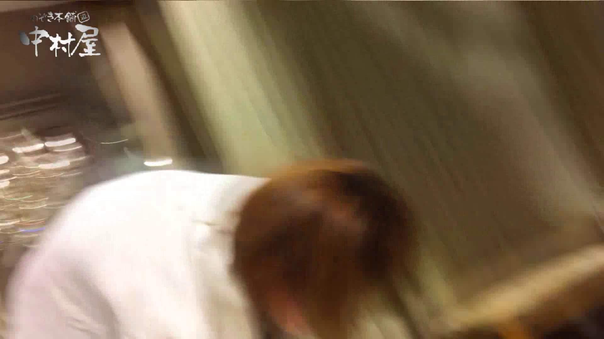 vol.43 可愛いカリスマ店員限定‼胸チラ&パンチラ 美脚おねーさんの胸元ゲット! 胸チラ オメコ無修正動画無料 86画像 77