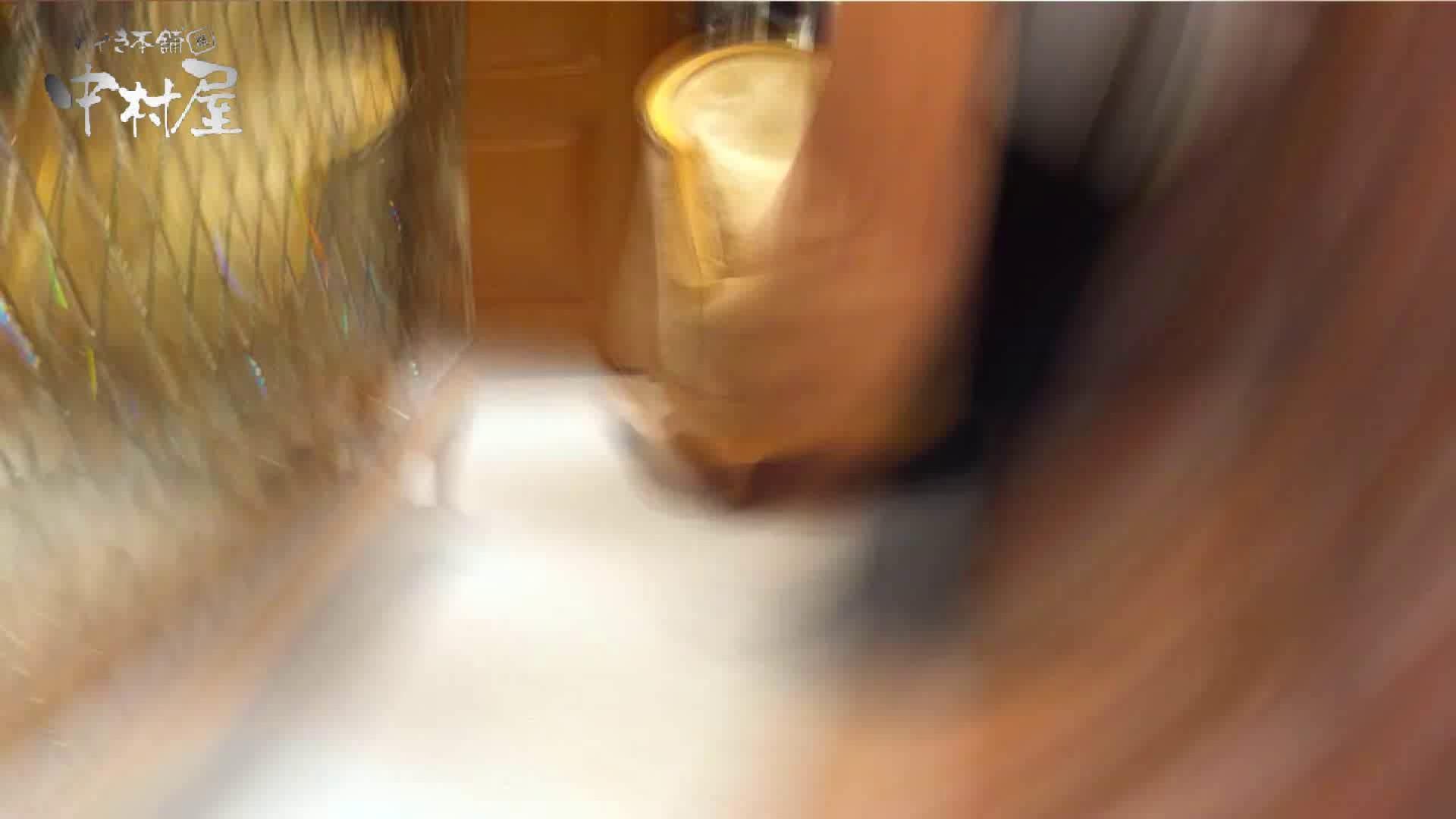 vol.43 可愛いカリスマ店員限定‼胸チラ&パンチラ 美脚おねーさんの胸元ゲット! チラ  86画像 78