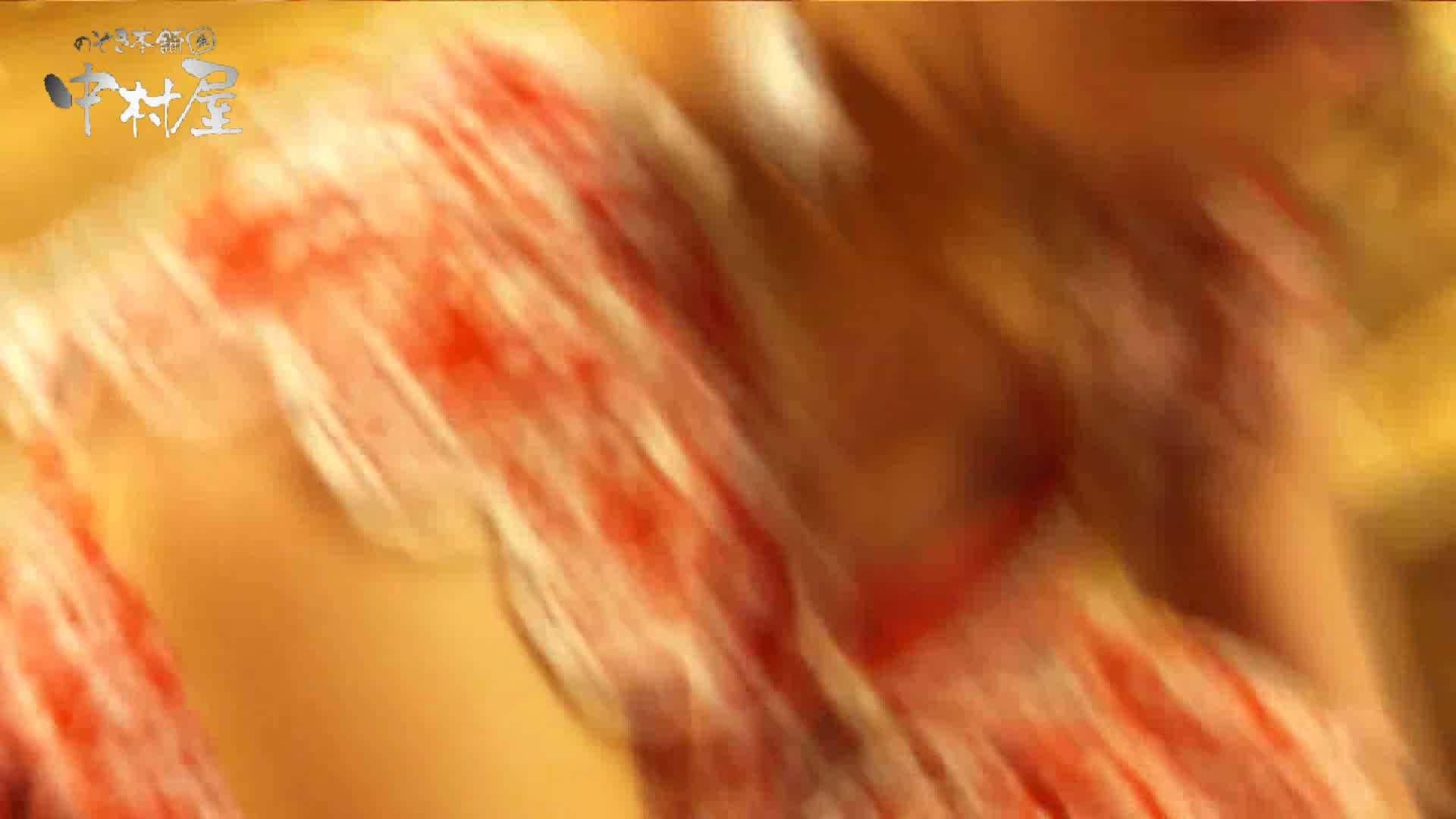 vol.43 可愛いカリスマ店員限定‼胸チラ&パンチラ 美脚おねーさんの胸元ゲット! エロティックなOL AV無料動画キャプチャ 86画像 80