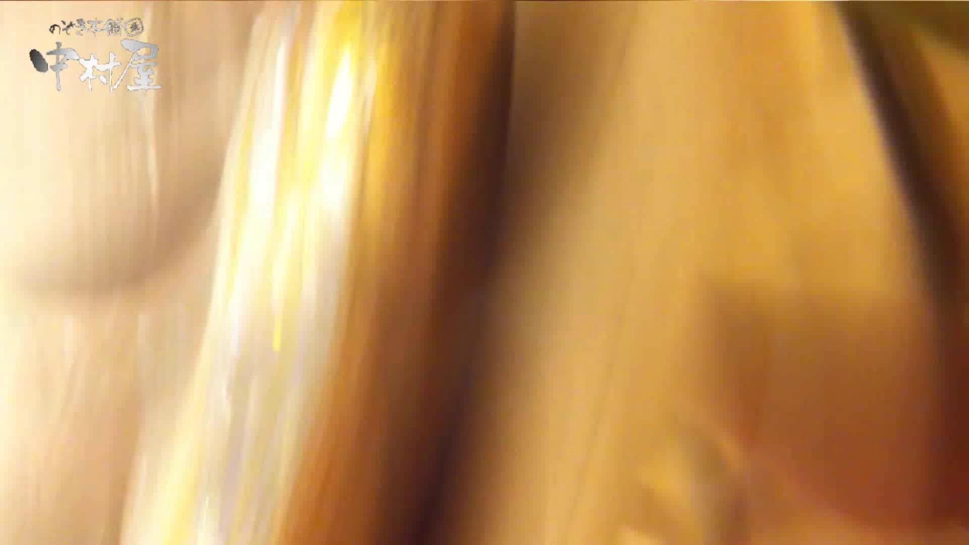 vol.43 可愛いカリスマ店員限定‼胸チラ&パンチラ 美脚おねーさんの胸元ゲット! チラ  86画像 84