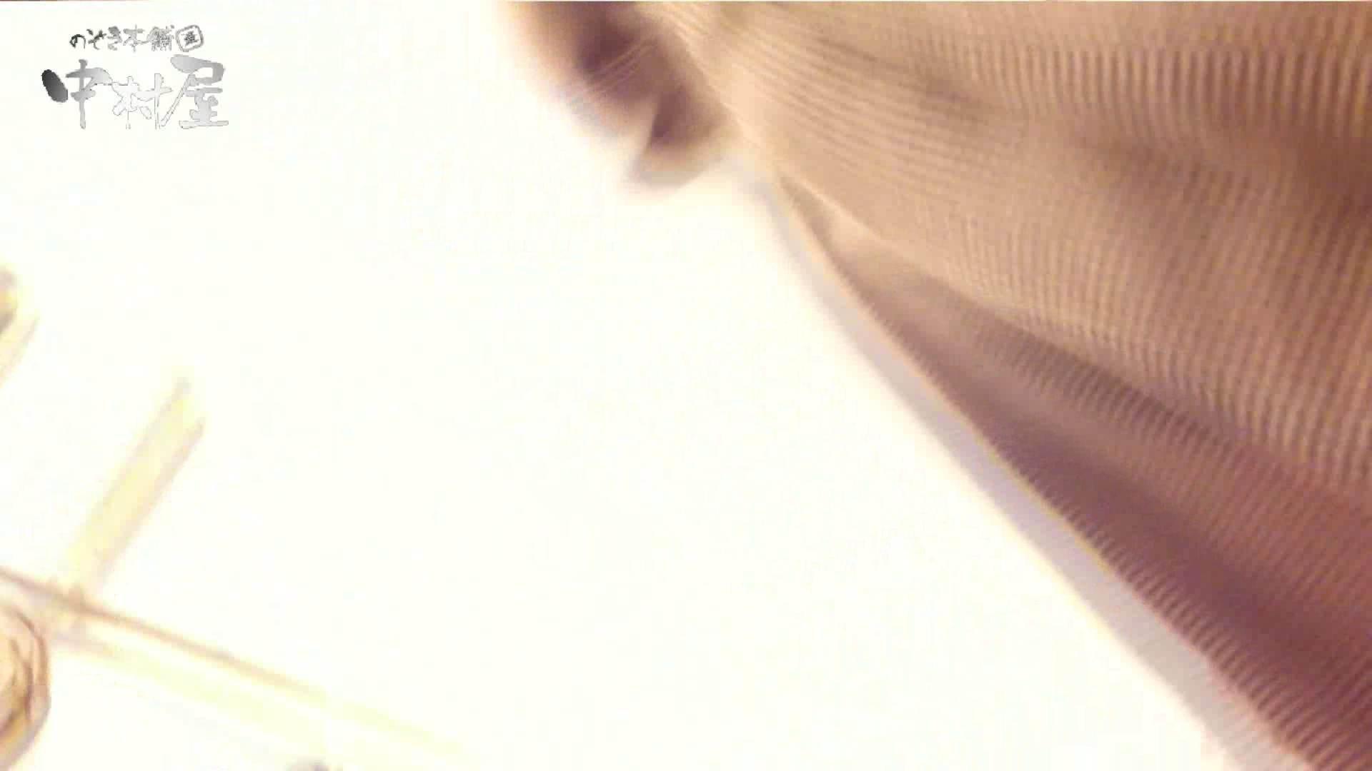 vol.45 可愛いカリスマ店員限定‼胸チラ&パンチラ 食い込みミッキーマウス! おまんこ無修正 オマンコ動画キャプチャ 63画像 4