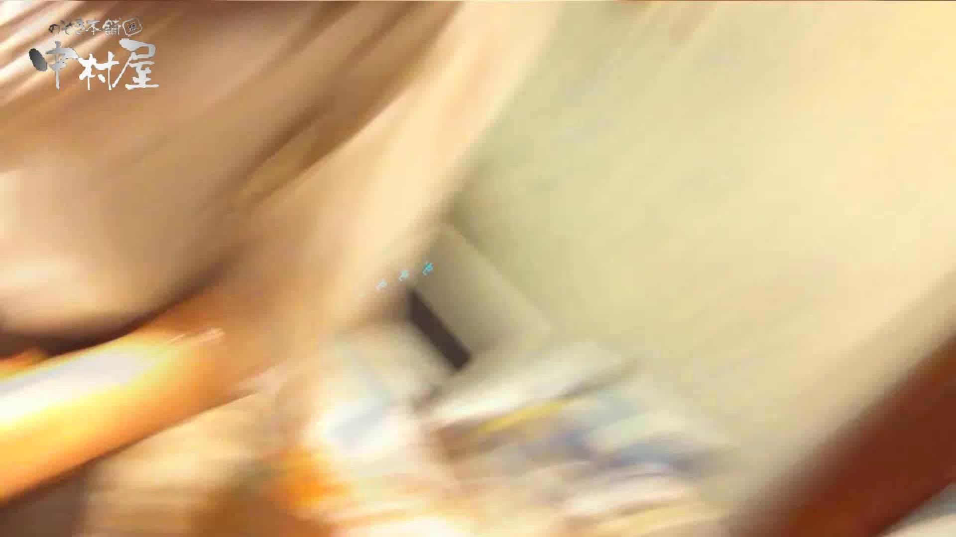 vol.45 可愛いカリスマ店員限定‼胸チラ&パンチラ 食い込みミッキーマウス! 胸チラ ぱこり動画紹介 63画像 5