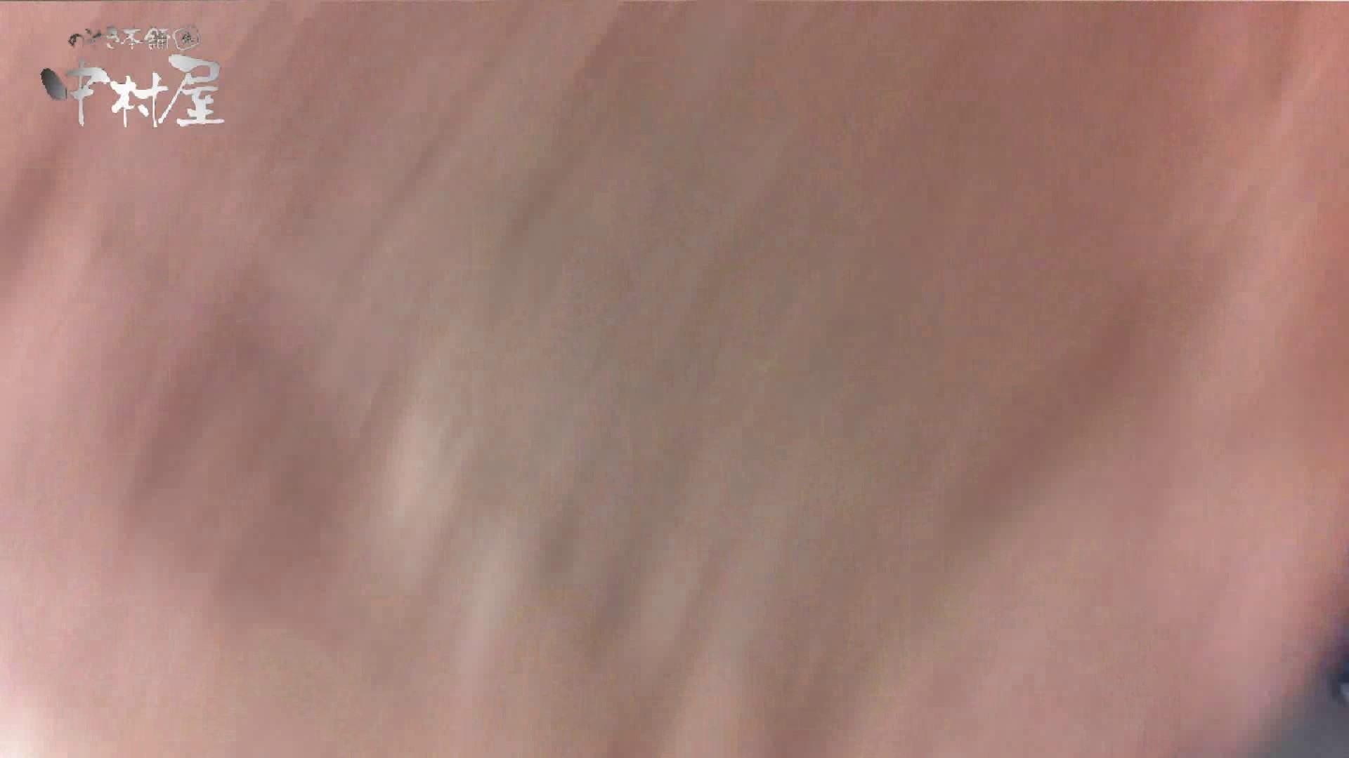 vol.45 可愛いカリスマ店員限定‼胸チラ&パンチラ 食い込みミッキーマウス! 胸チラ ぱこり動画紹介 63画像 17