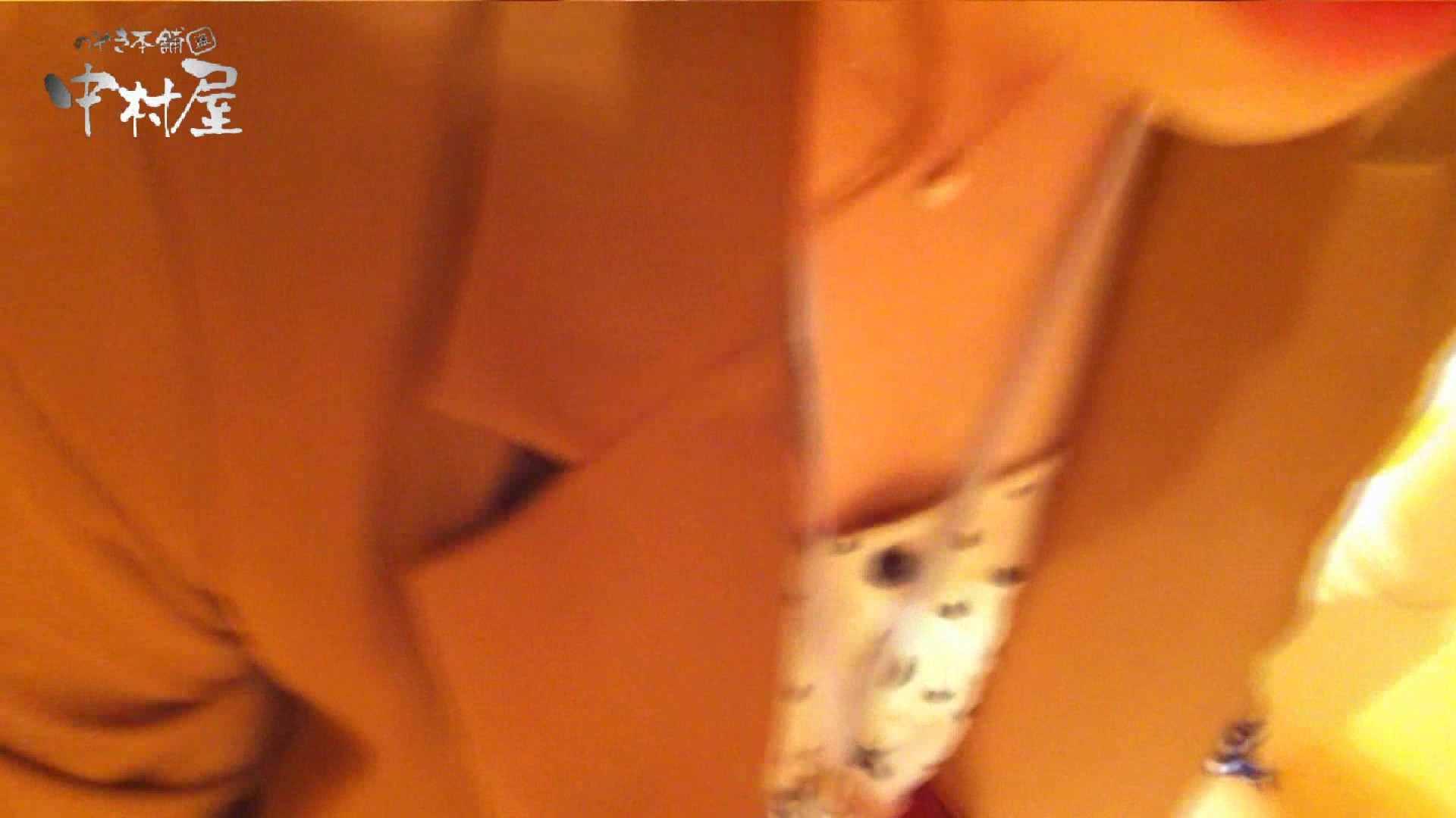vol.45 可愛いカリスマ店員限定‼胸チラ&パンチラ 食い込みミッキーマウス! チラ オメコ動画キャプチャ 63画像 45