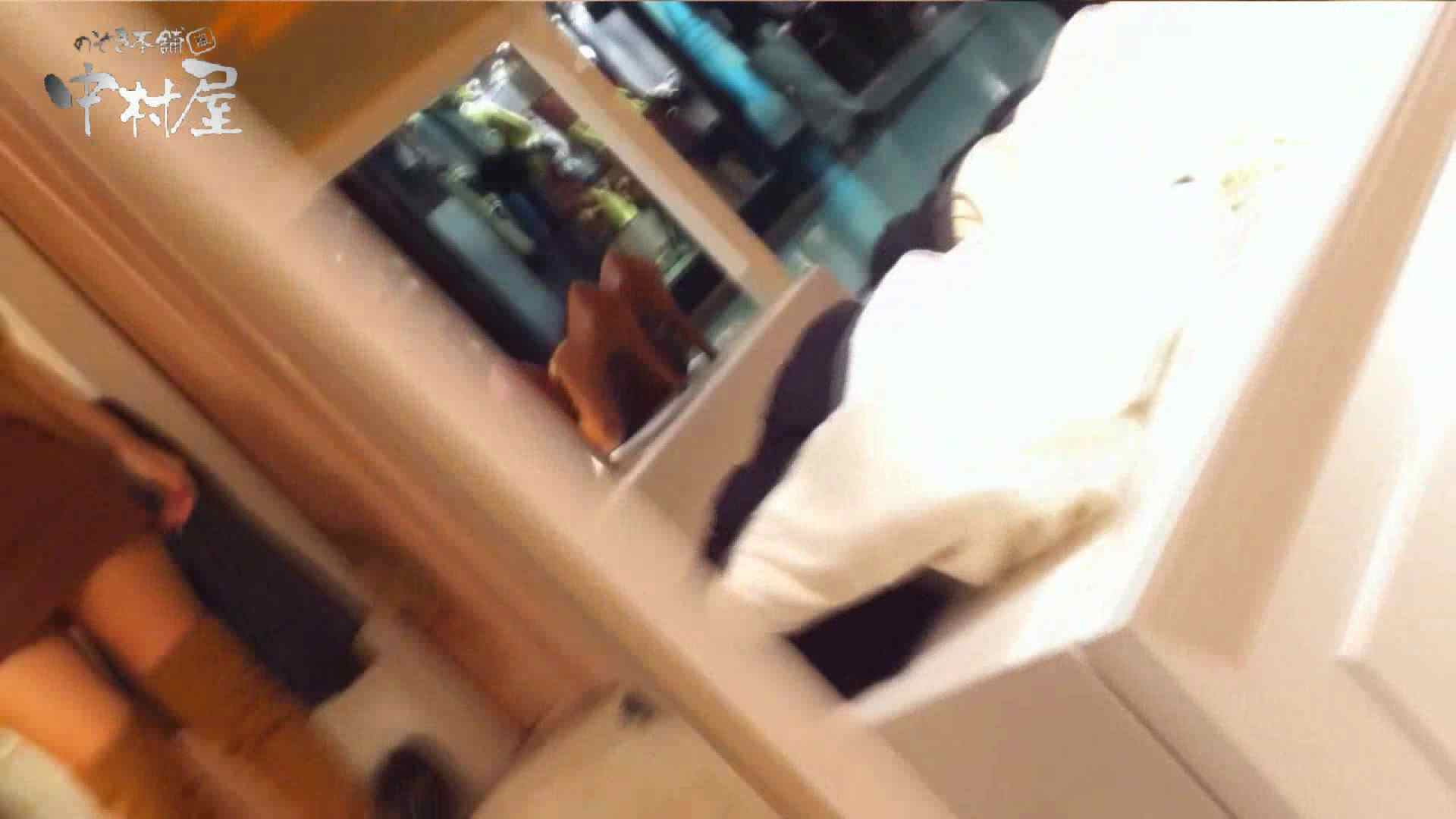vol.46 可愛いカリスマ店員胸チラ&パンチラ モリマン! おまんこ無修正 盗み撮り動画 72画像 9