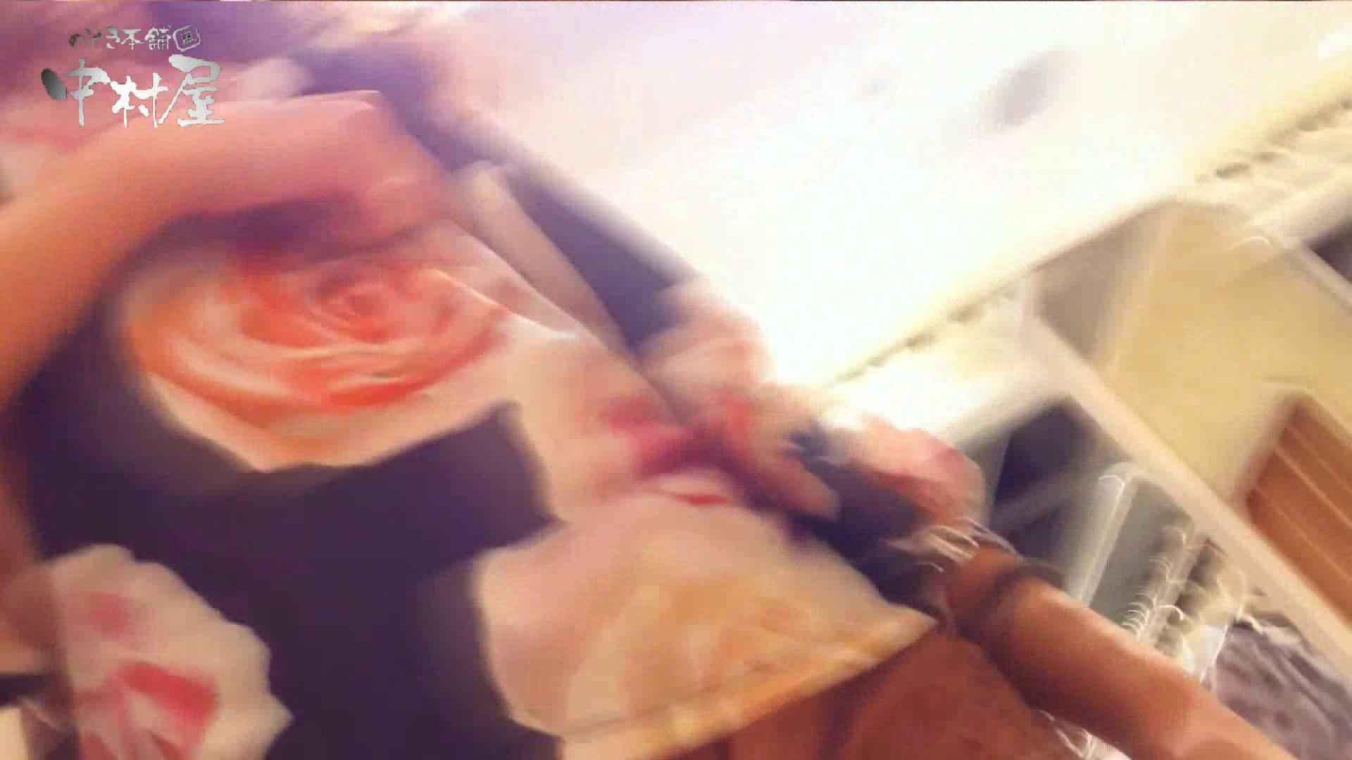 vol.46 可愛いカリスマ店員胸チラ&パンチラ モリマン! パンチラのぞき AV無料動画キャプチャ 72画像 20
