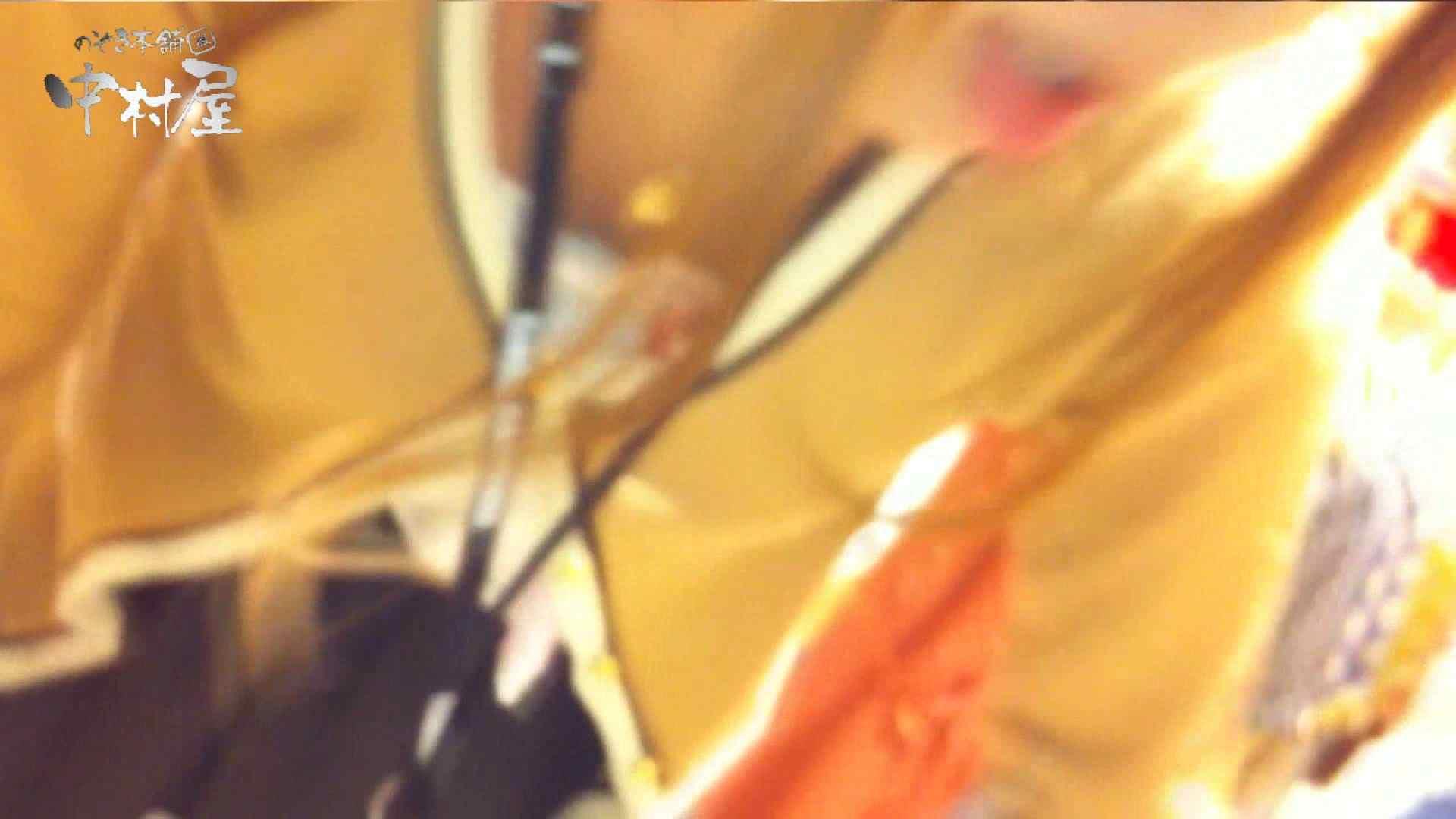 vol.46 可愛いカリスマ店員胸チラ&パンチラ モリマン! エロティックなOL | チラ  72画像 55