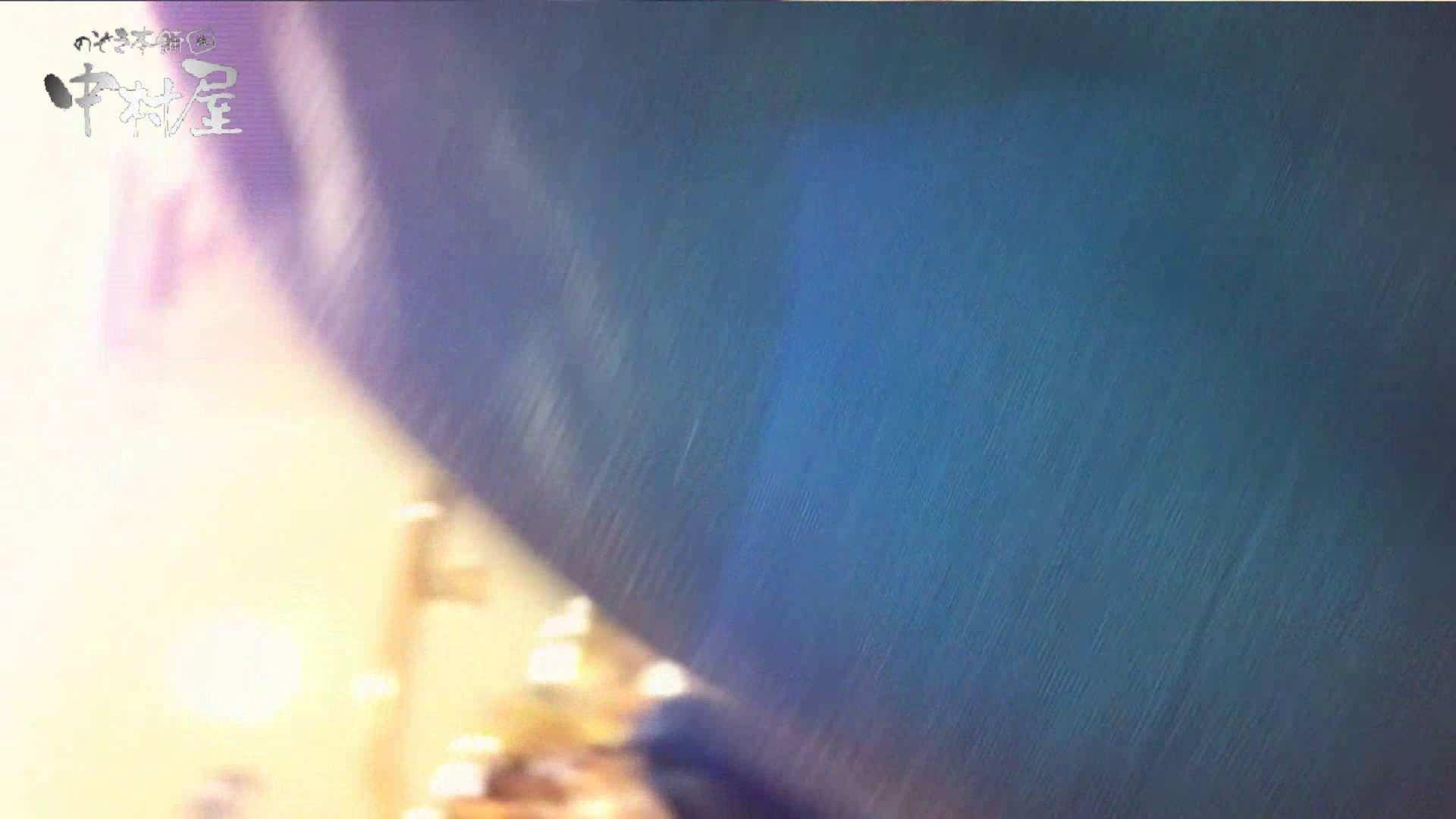 vol.46 可愛いカリスマ店員胸チラ&パンチラ モリマン! パンチラのぞき AV無料動画キャプチャ 72画像 56