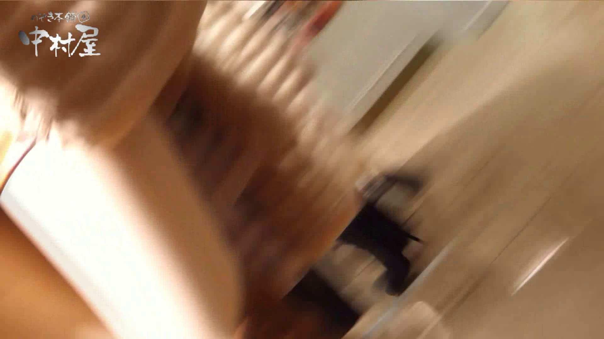 ハメ撮り|vol.46 可愛いカリスマ店員胸チラ&パンチラ モリマン!|ピープフォックス(盗撮狐)