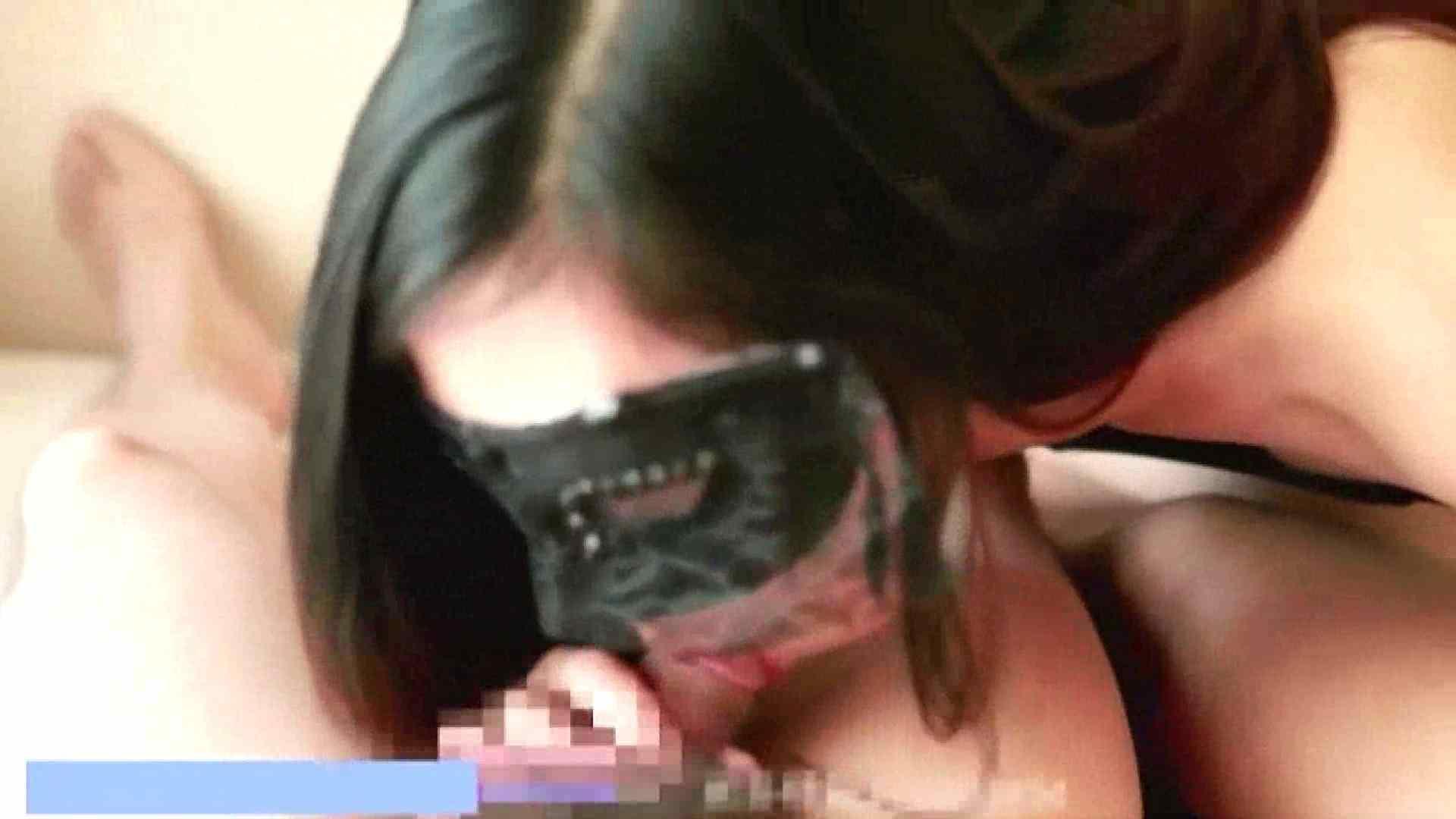 斬新な男女の営み Vol.09 エッチなセックス セックス画像 66画像 27