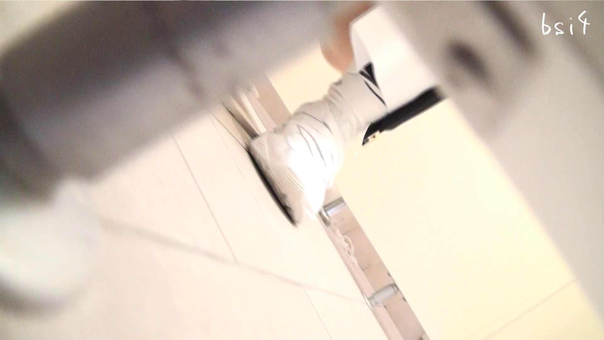 至高下半身盗撮-PREMIUM-【院内病棟編 】 vol.04 盗撮特集 | エロティックなOL  58画像 37