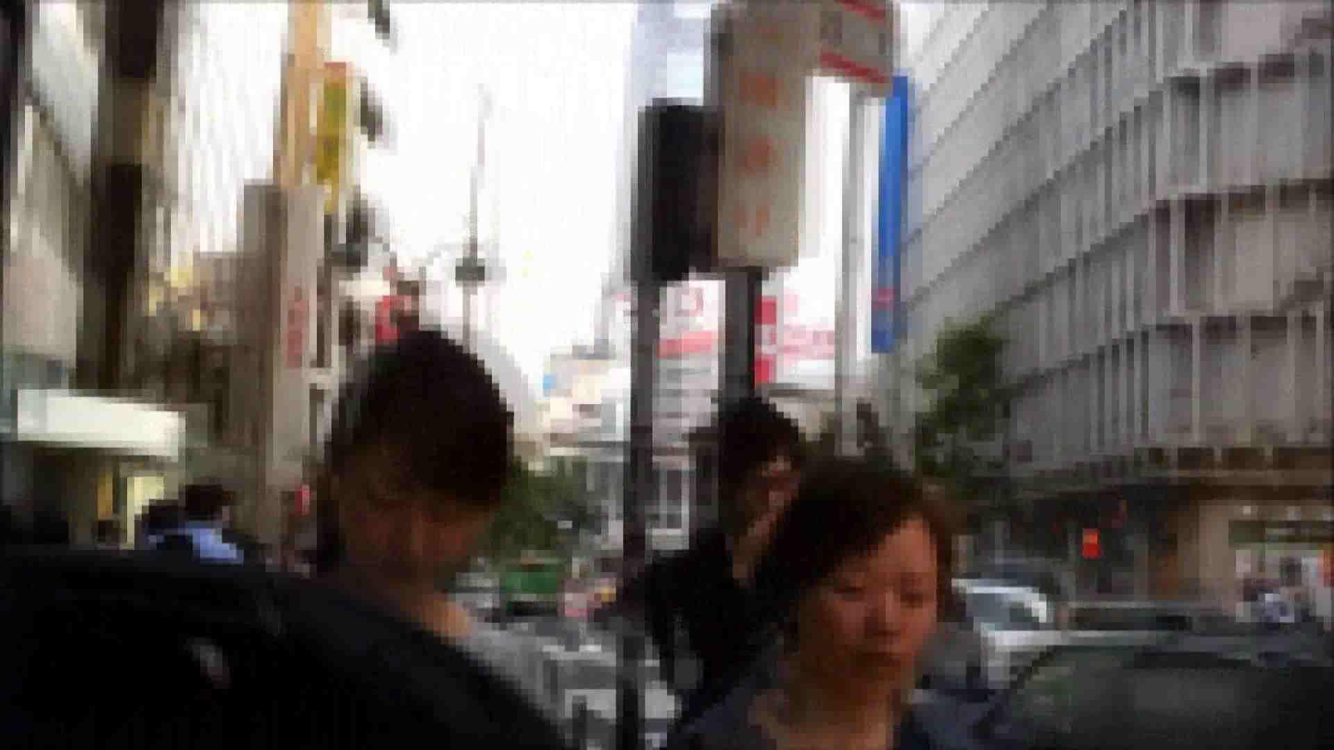 ガールズパンチラストリートビューVol.001 エロティックなOL 盗撮画像 106画像 78