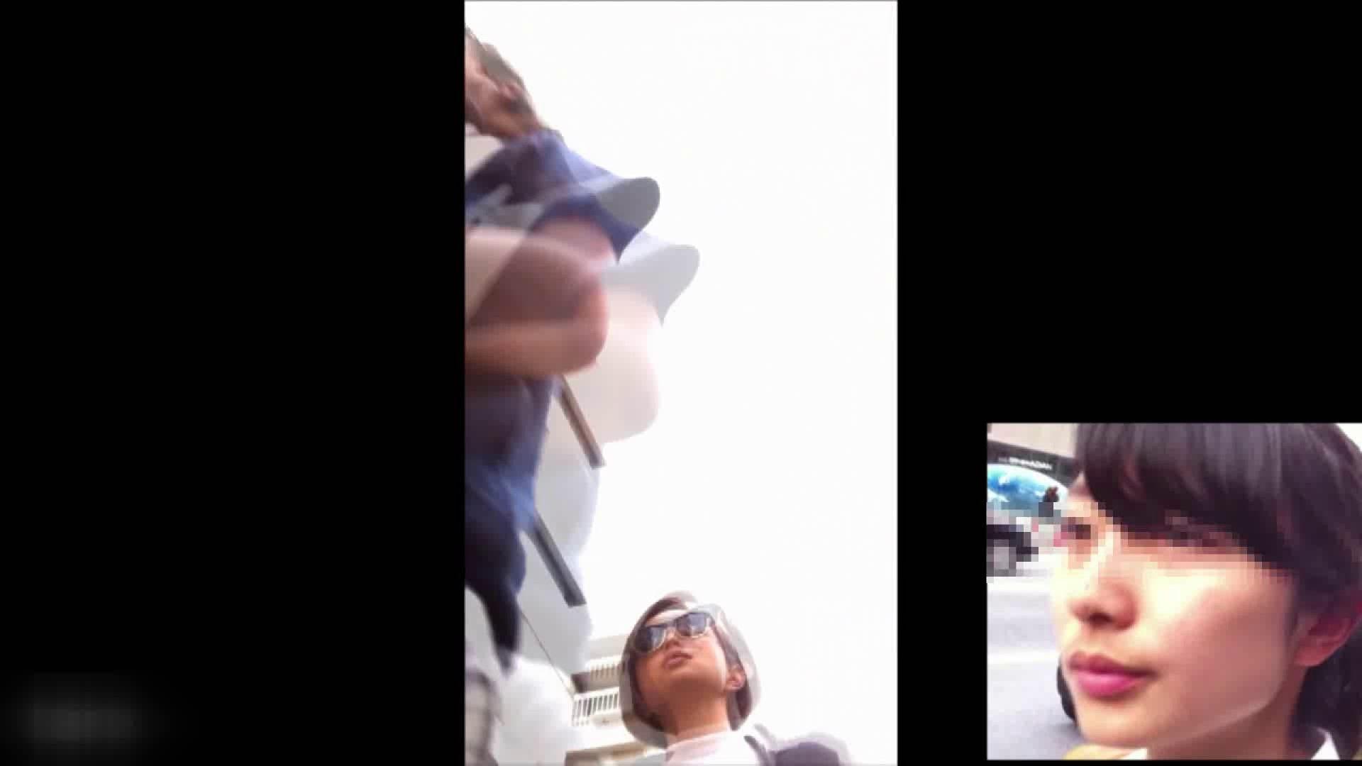ガールズパンチラストリートビューVol.002 パンチラのぞき | エロティックなOL  70画像 17