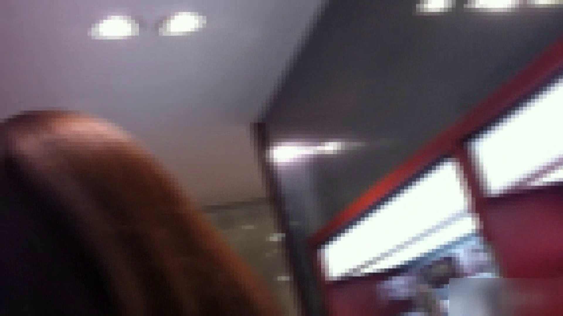ガールズパンチラストリートビューVol.005 エロティックなOL オメコ無修正動画無料 79画像 18