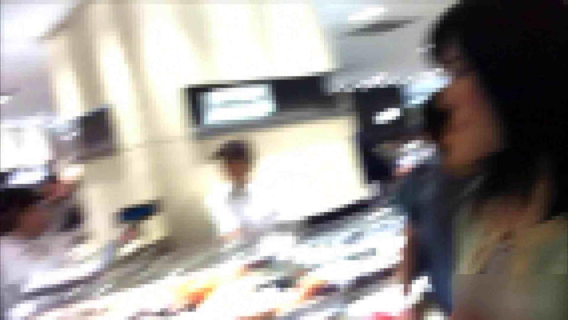 ガールズパンチラストリートビューVol.013 パンチラのぞき 性交動画流出 101画像 11
