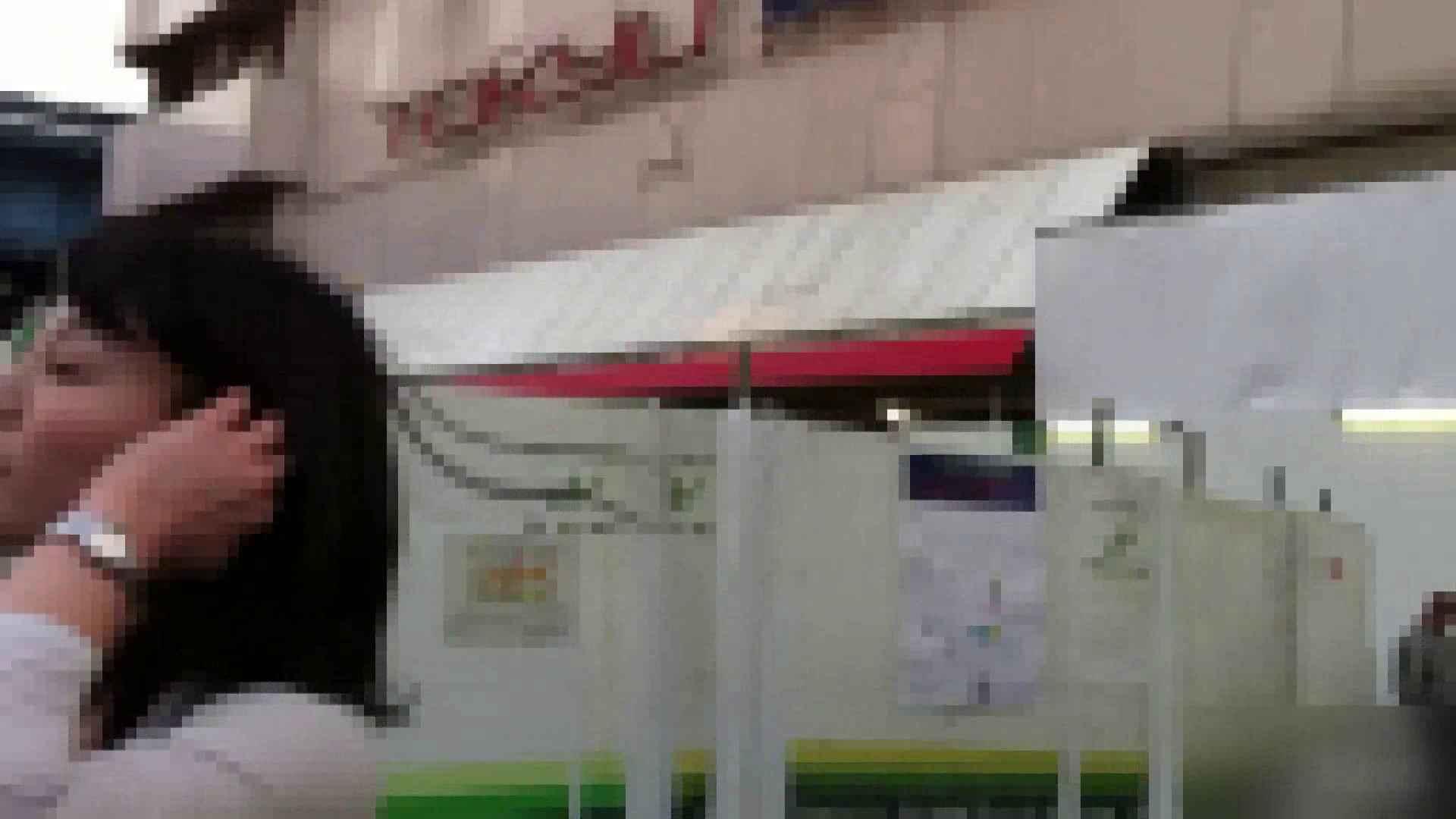 ガールズパンチラストリートビューVol.015 チラ  58画像 28