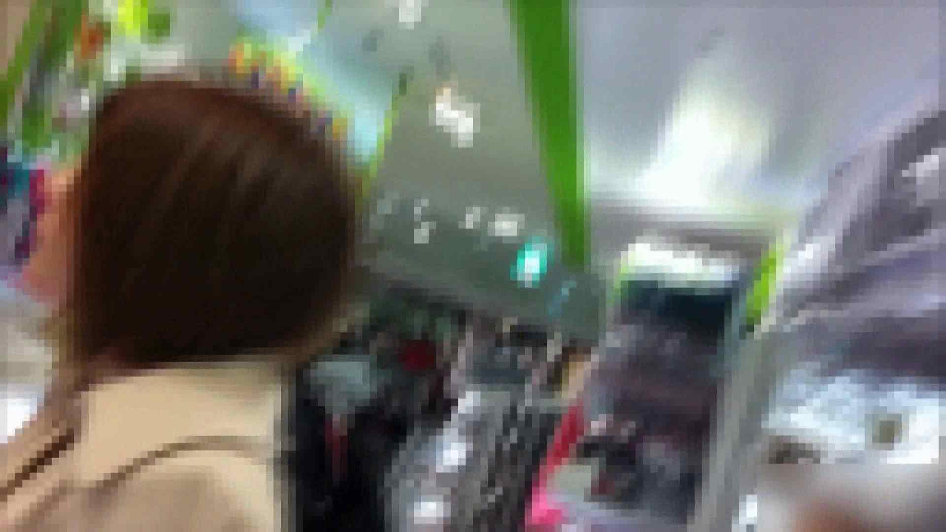 ガールズパンチラストリートビューVol.020 チラ  86画像 4