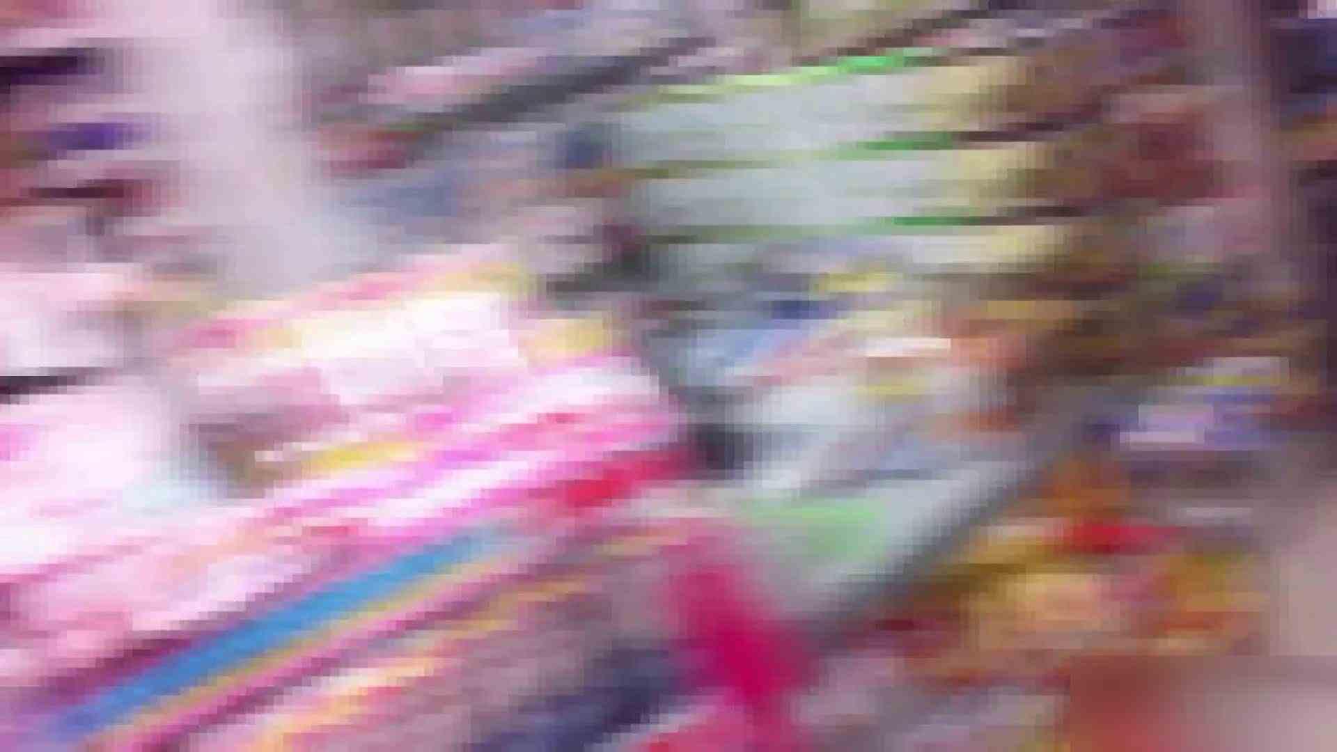 ガールズパンチラストリートビューVol.020 チラ | ギャルのエロ動画  86画像 9