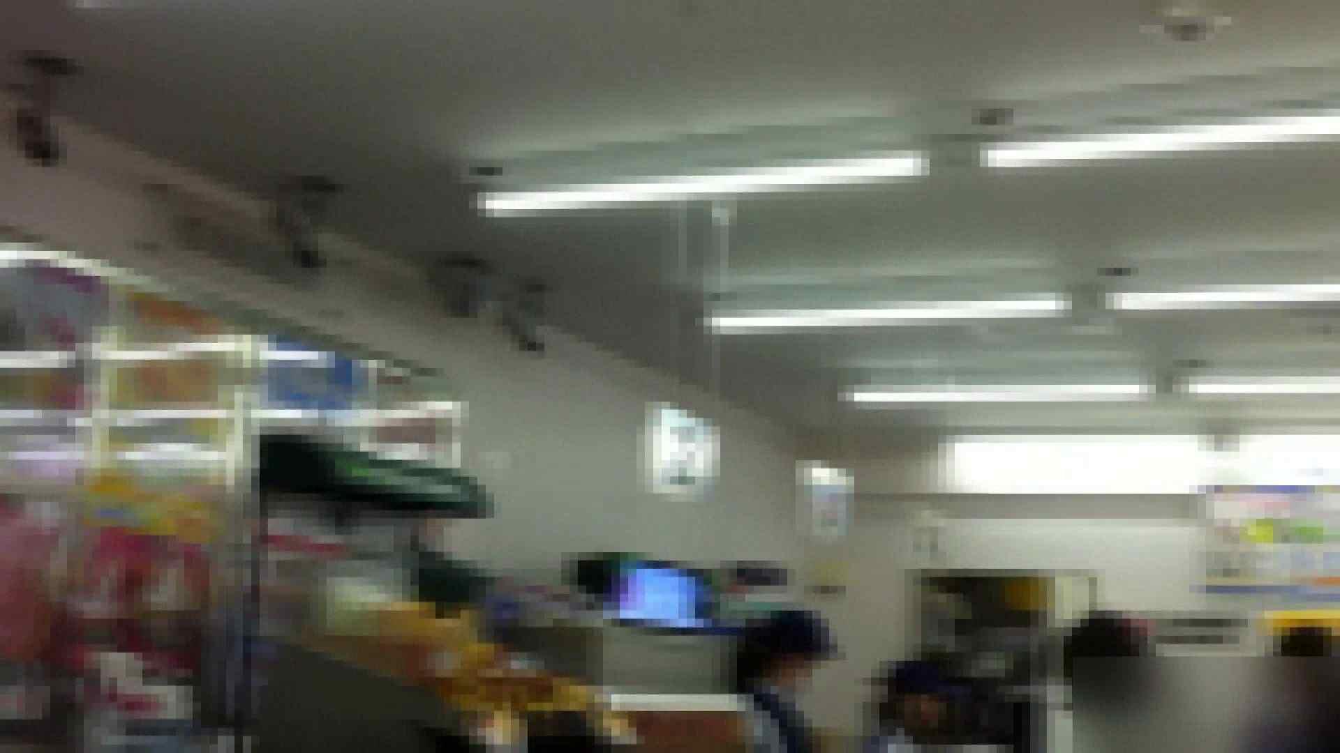 ガールズパンチラストリートビューVol.020 エロティックなOL スケベ動画紹介 86画像 14