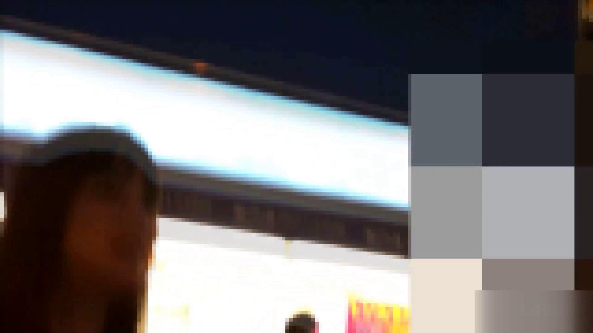 ガールズパンチラストリートビューVol.020 パンチラのぞき セックス画像 86画像 35