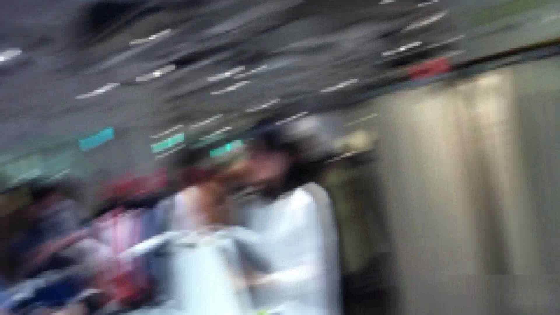 ガールズパンチラストリートビューVol.020 チラ | ギャルのエロ動画  86画像 57