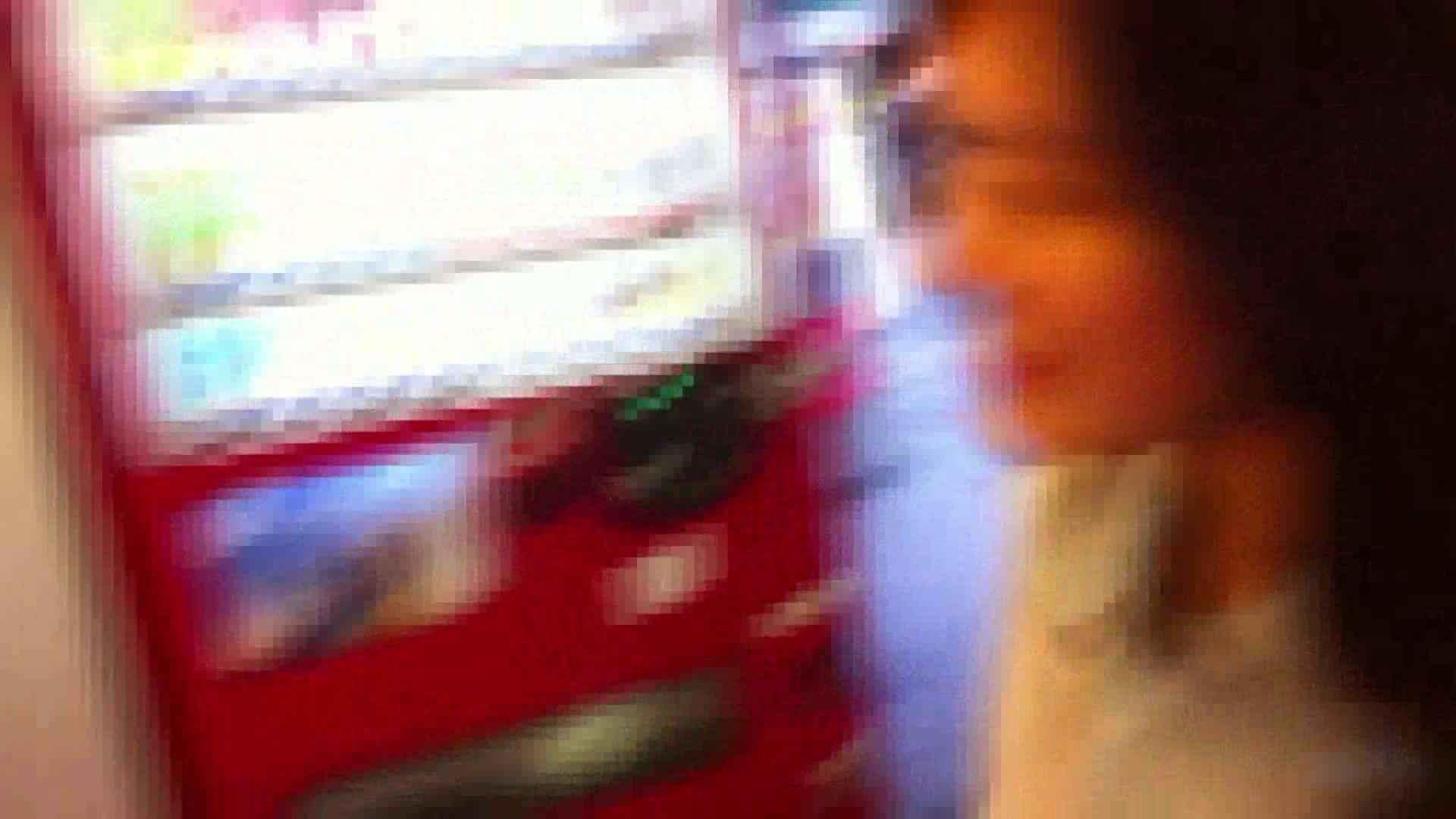 ガールズパンチラストリートビューVol.021 エロティックなOL アダルト動画キャプチャ 59画像 54