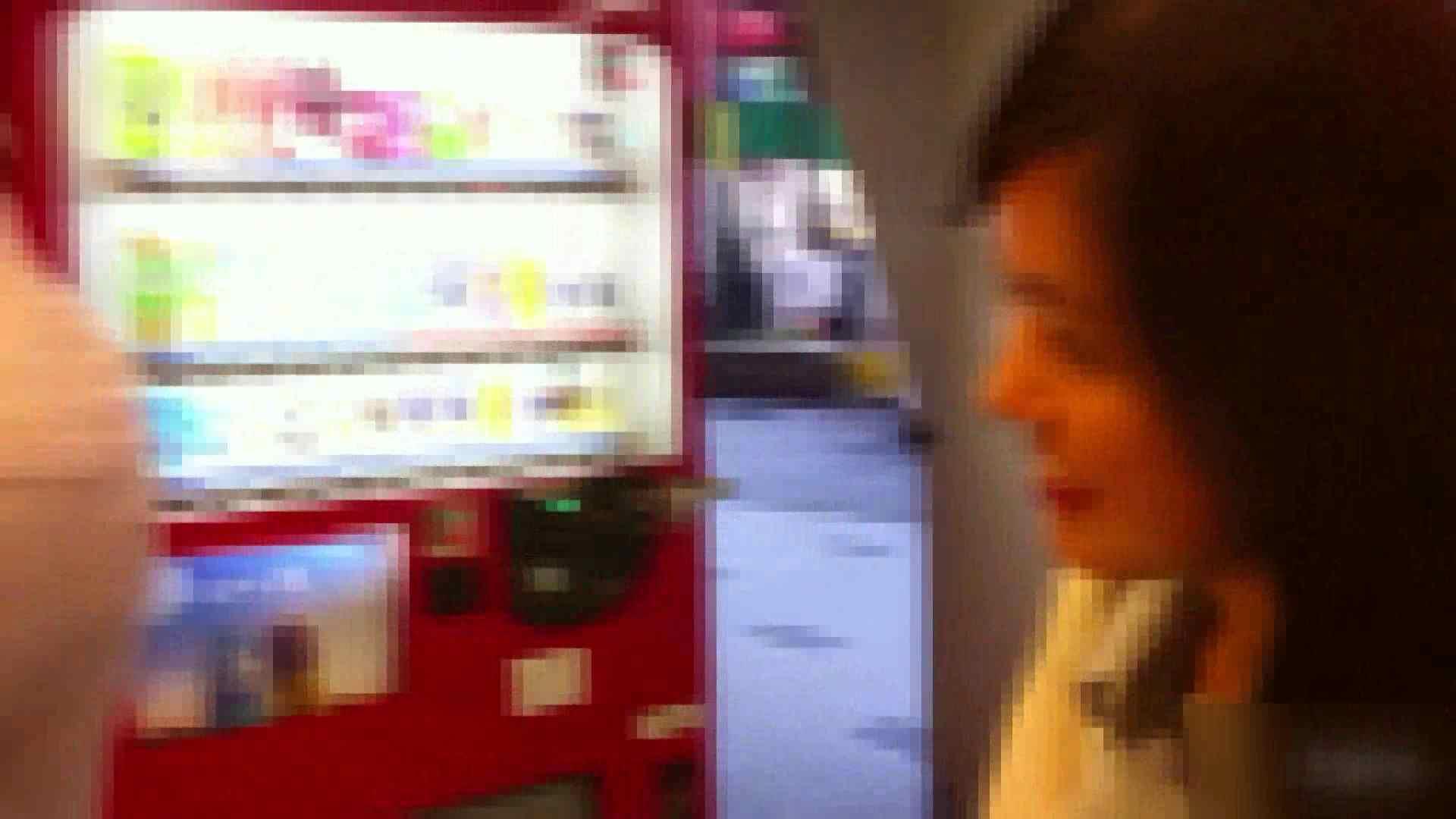 ガールズパンチラストリートビューVol.021 ギャルのエロ動画 ぱこり動画紹介 59画像 55