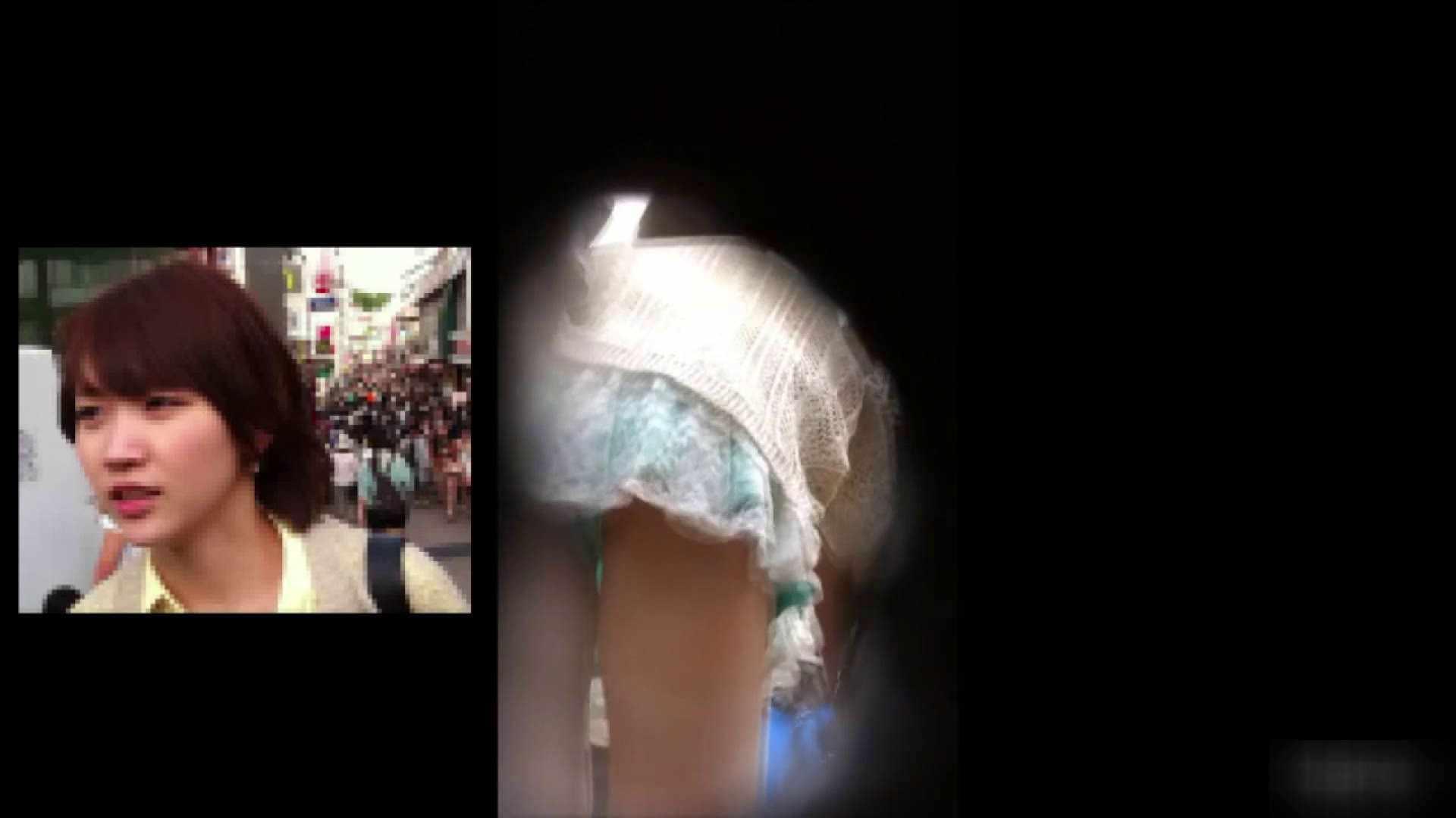 ガールズパンチラストリートビューVol.022 チラ のぞき動画キャプチャ 100画像 58