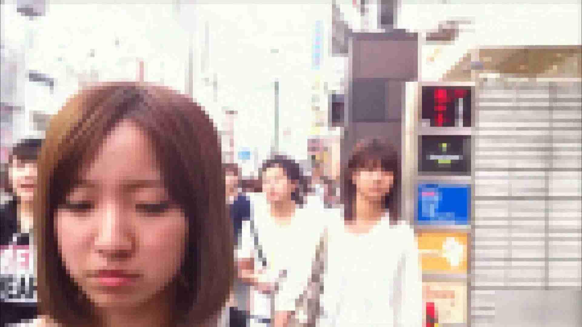 ガールズパンチラストリートビューVol.026 ギャルのエロ動画 | エロティックなOL  65画像 9