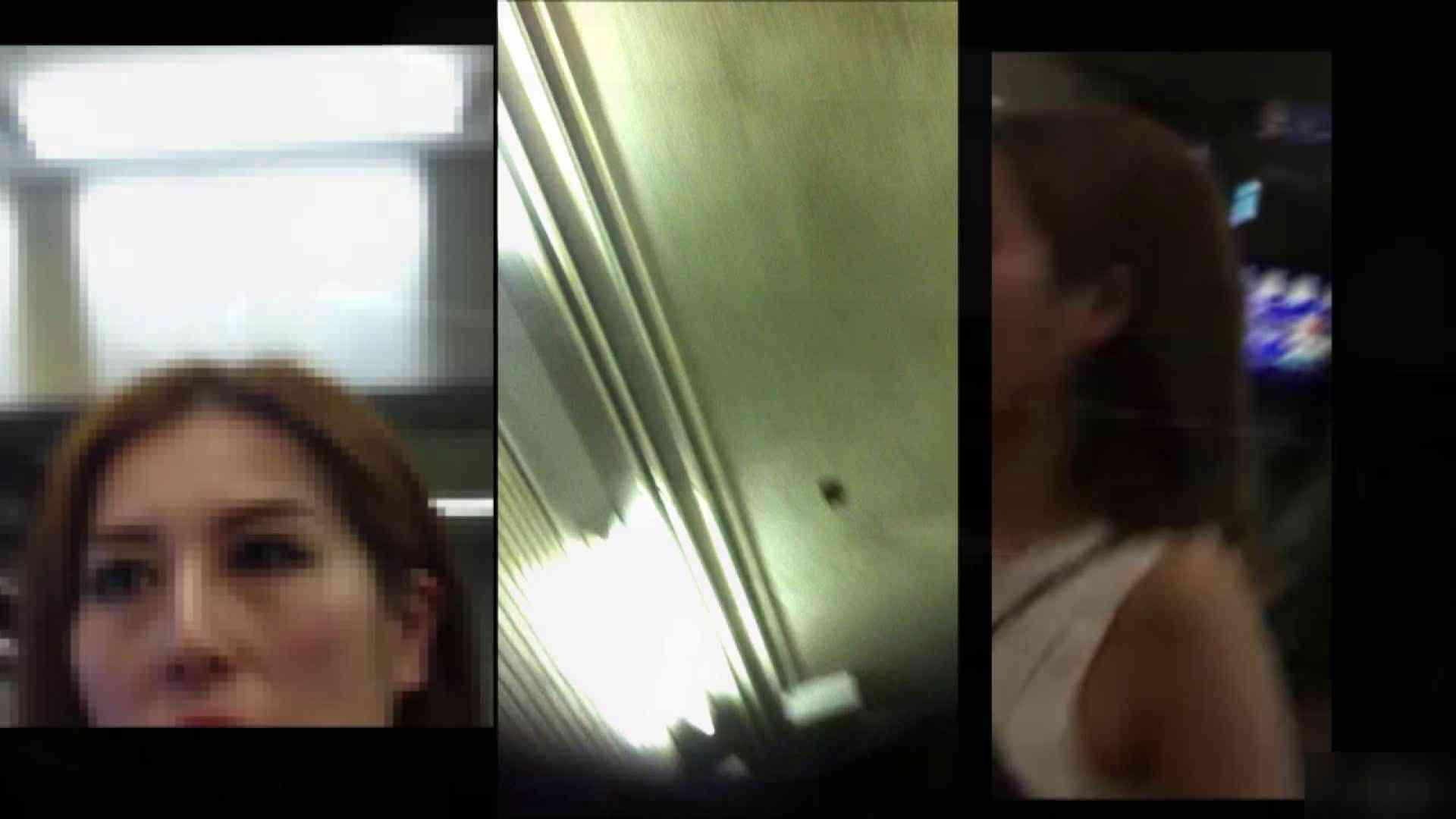 ガールズパンチラストリートビューVol.028 ギャルのエロ動画 オマンコ無修正動画無料 95画像 10