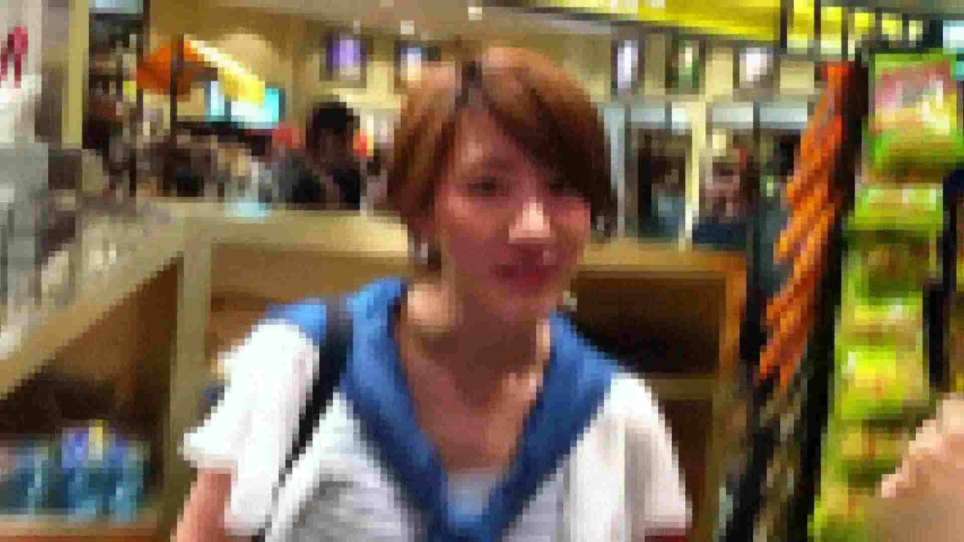 ガールズパンチラストリートビューVol.028 ギャルのエロ動画 オマンコ無修正動画無料 95画像 34