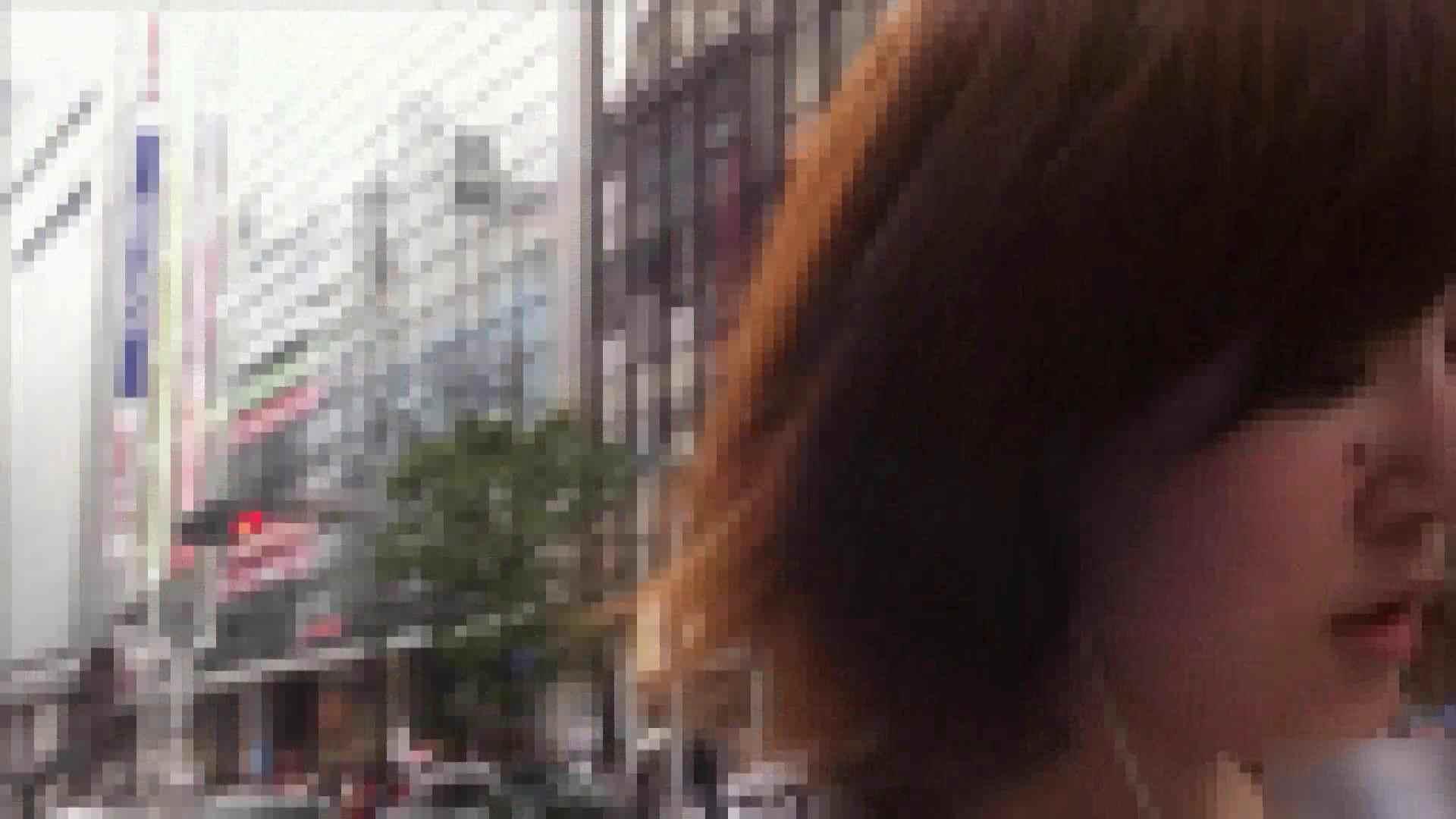 ハメ撮り|ガールズパンチラストリートビューVol.032|ピープフォックス(盗撮狐)