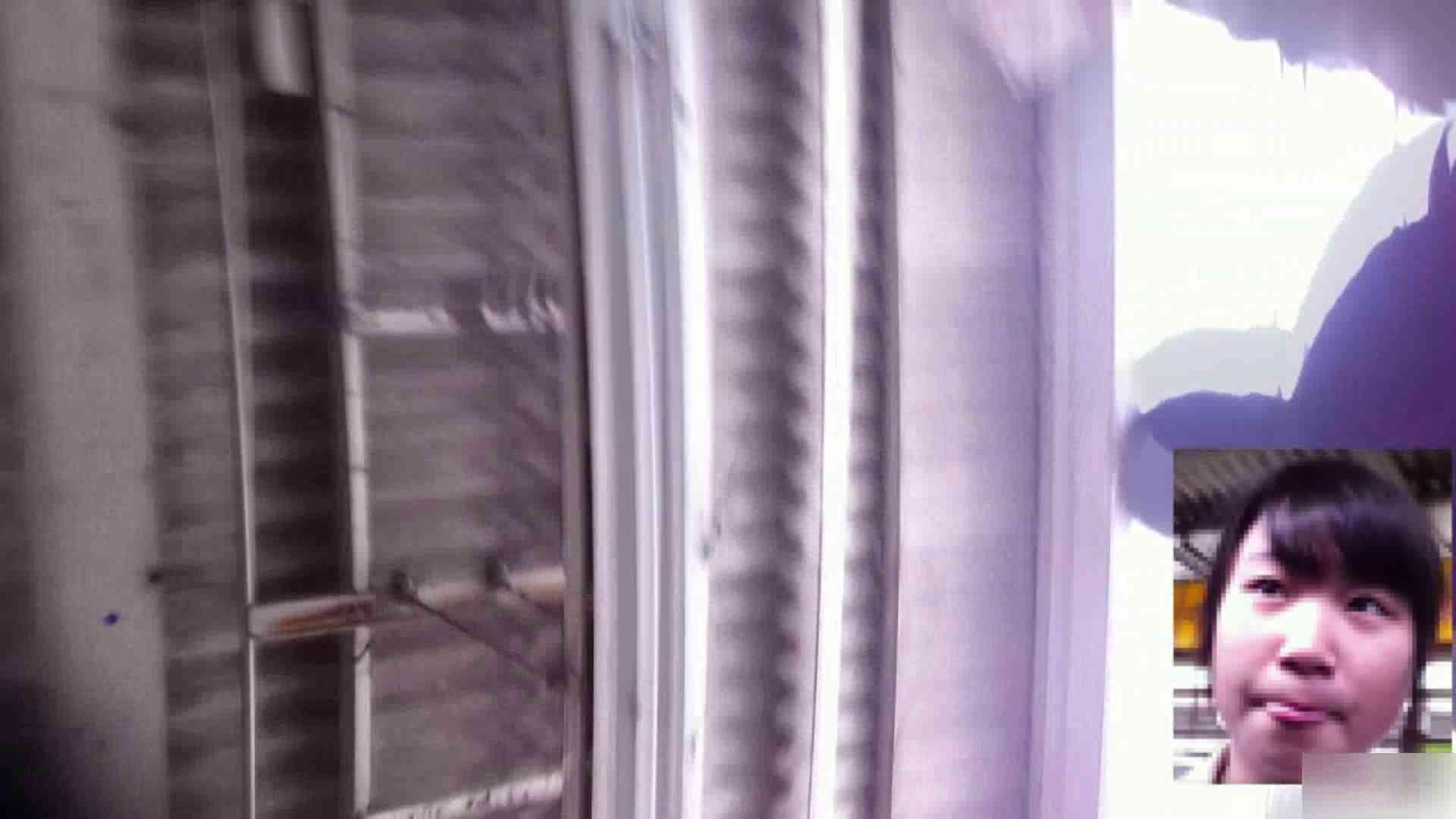 ガールズパンチラストリートビューVol.041 ギャルのエロ動画 セックス無修正動画無料 84画像 2