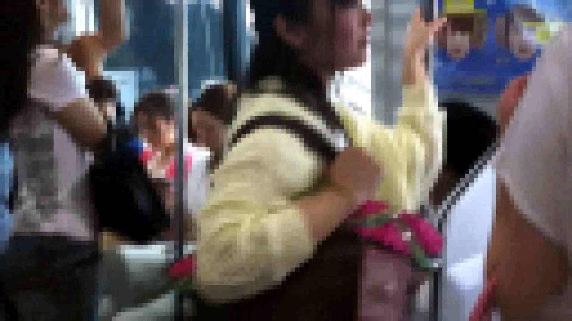 ガールズパンチラストリートビューVol.041 ギャルのエロ動画 セックス無修正動画無料 84画像 42