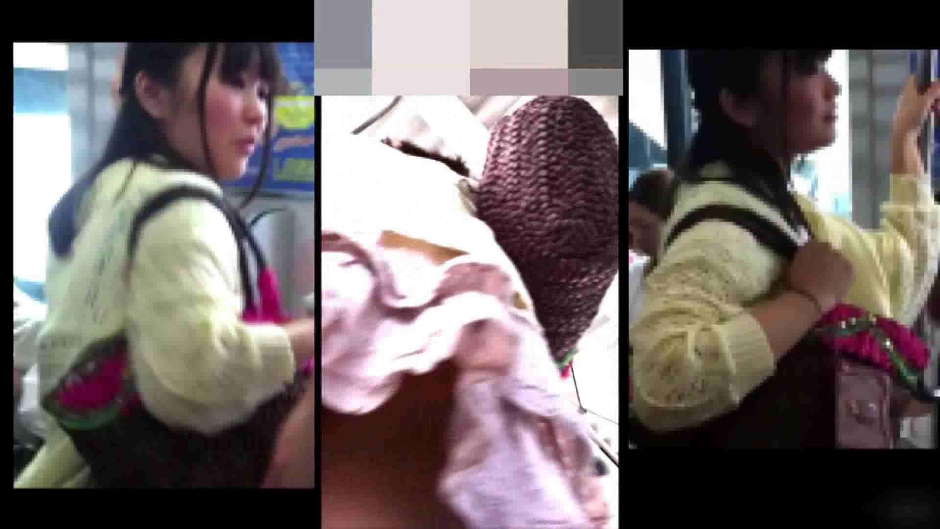 ガールズパンチラストリートビューVol.041 ギャルのエロ動画 セックス無修正動画無料 84画像 46