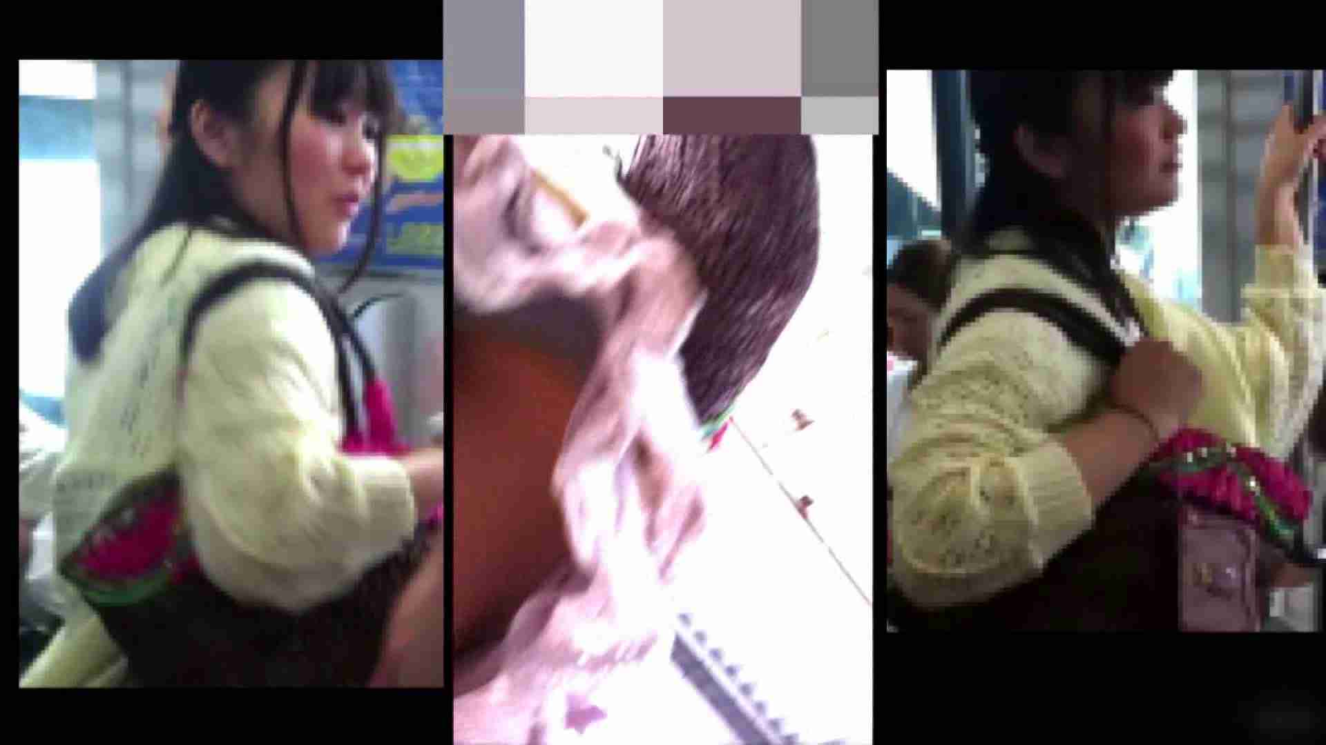ガールズパンチラストリートビューVol.041 ギャルのエロ動画 セックス無修正動画無料 84画像 50