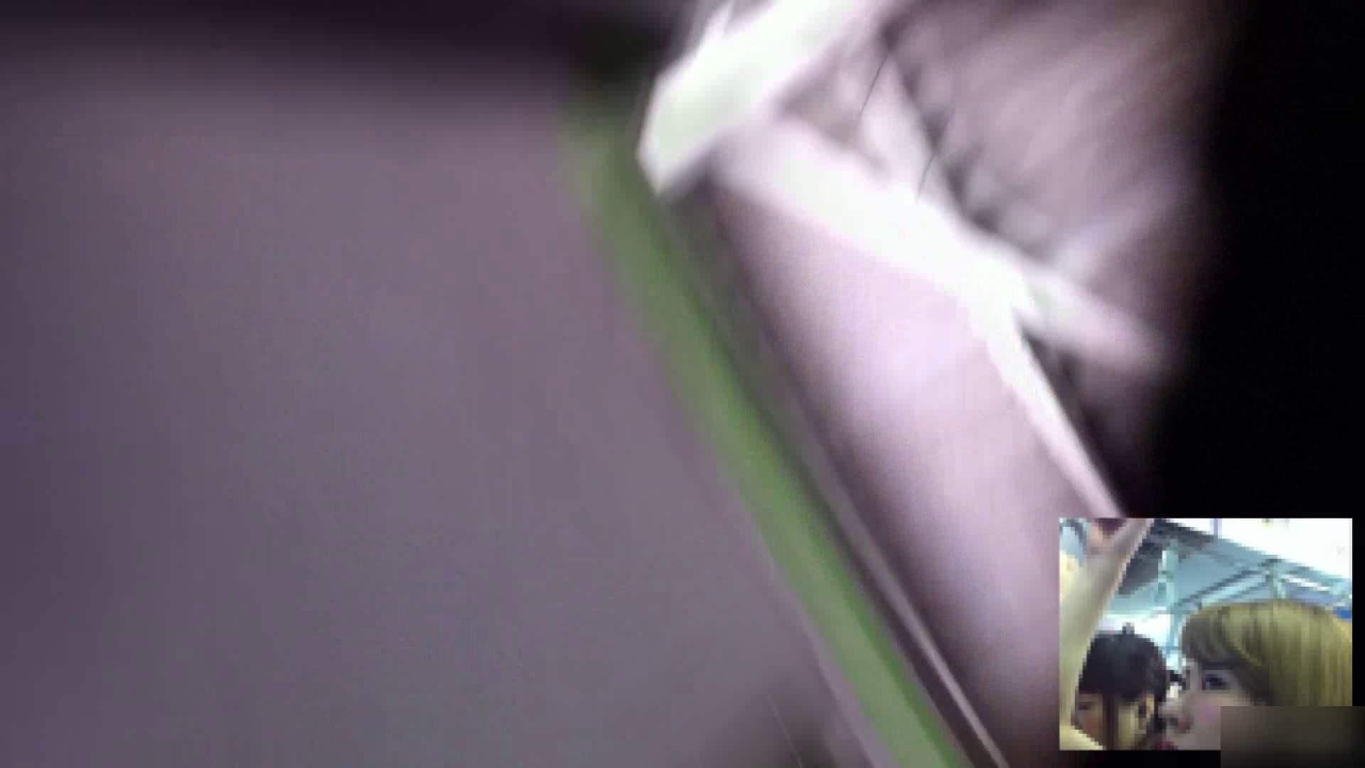 ガールズパンチラストリートビューVol.041 パンチラのぞき AV動画キャプチャ 84画像 75