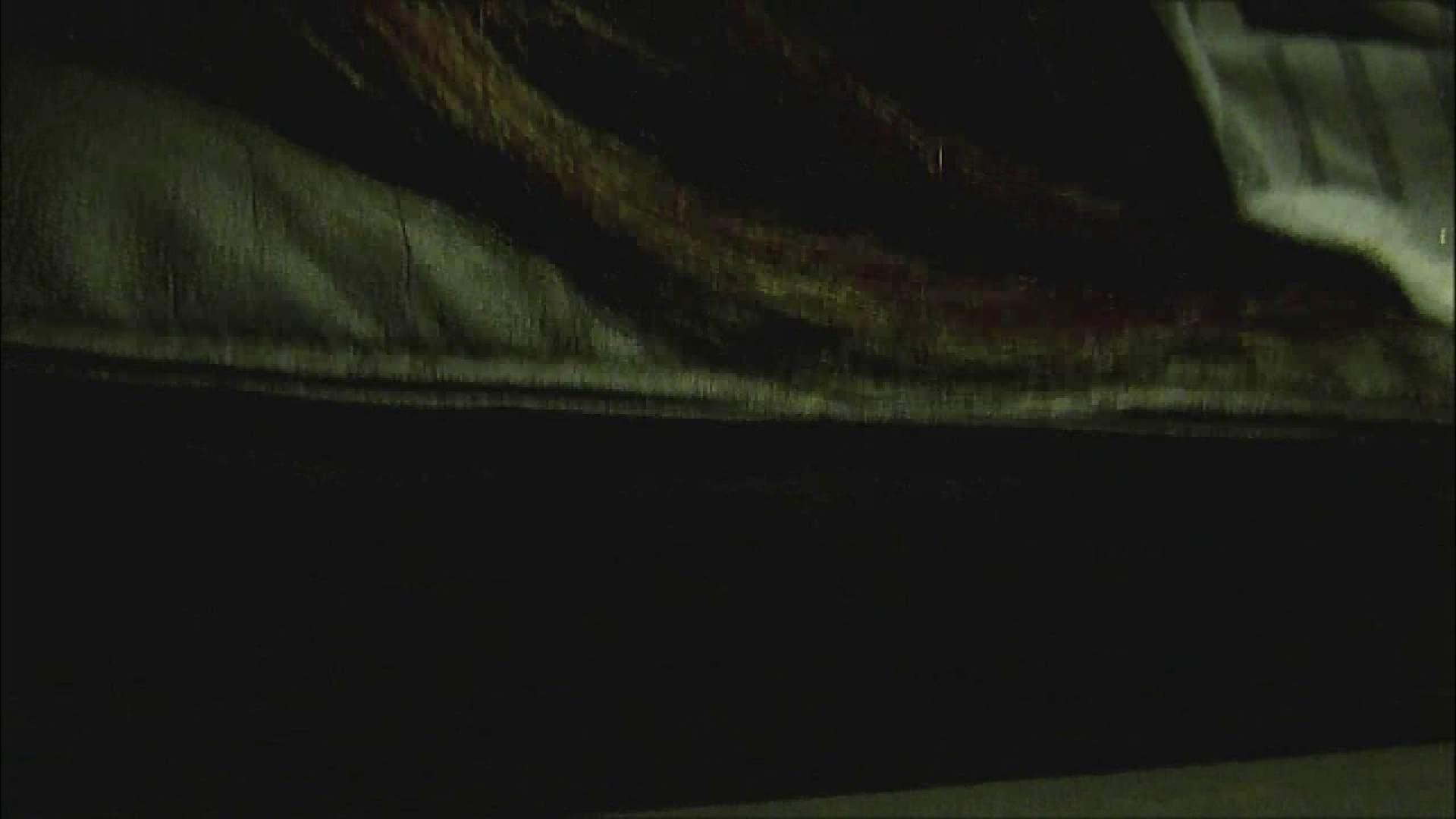 魔術師の お・も・て・な・し vol.01 20歳販売系 ワルノリ   エロティックなOL  61画像 7